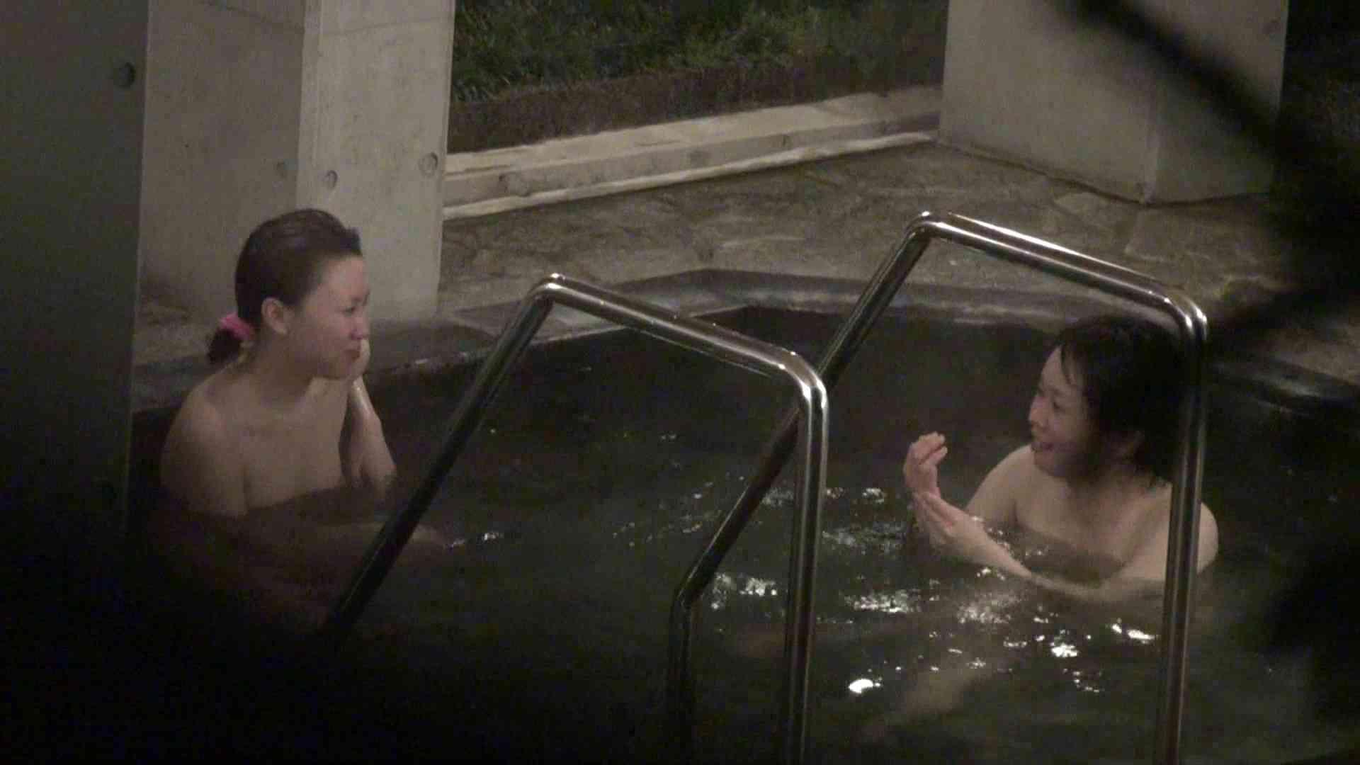 Aquaな露天風呂Vol.394 盗撮  99画像 57