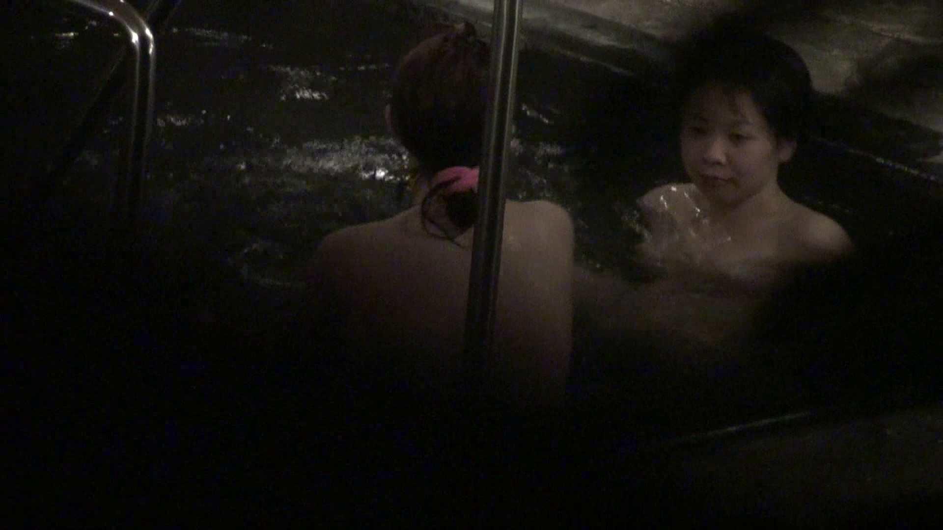 Aquaな露天風呂Vol.394 盗撮 | OLセックス  99画像 76