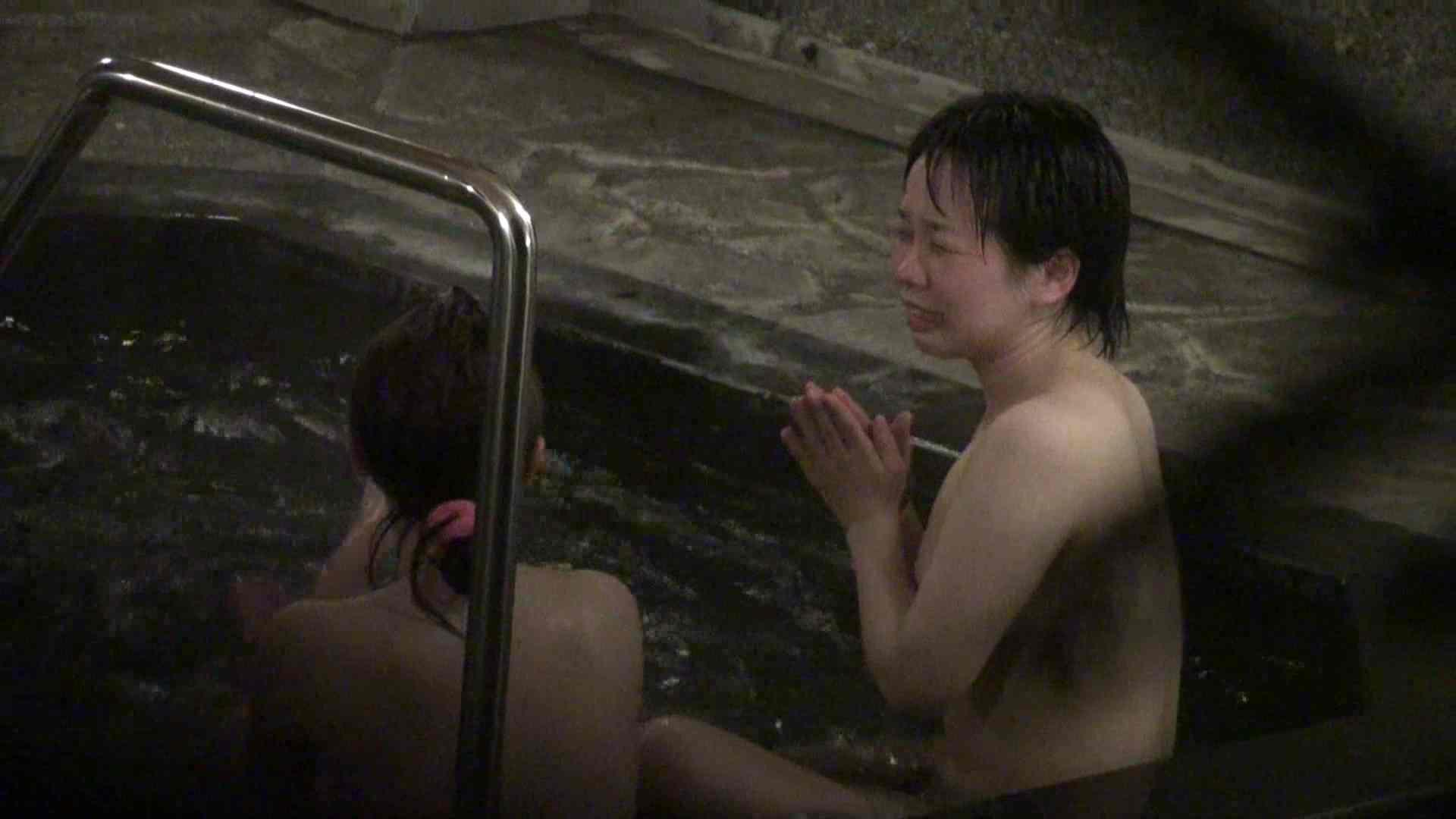 Aquaな露天風呂Vol.394 盗撮  99画像 81