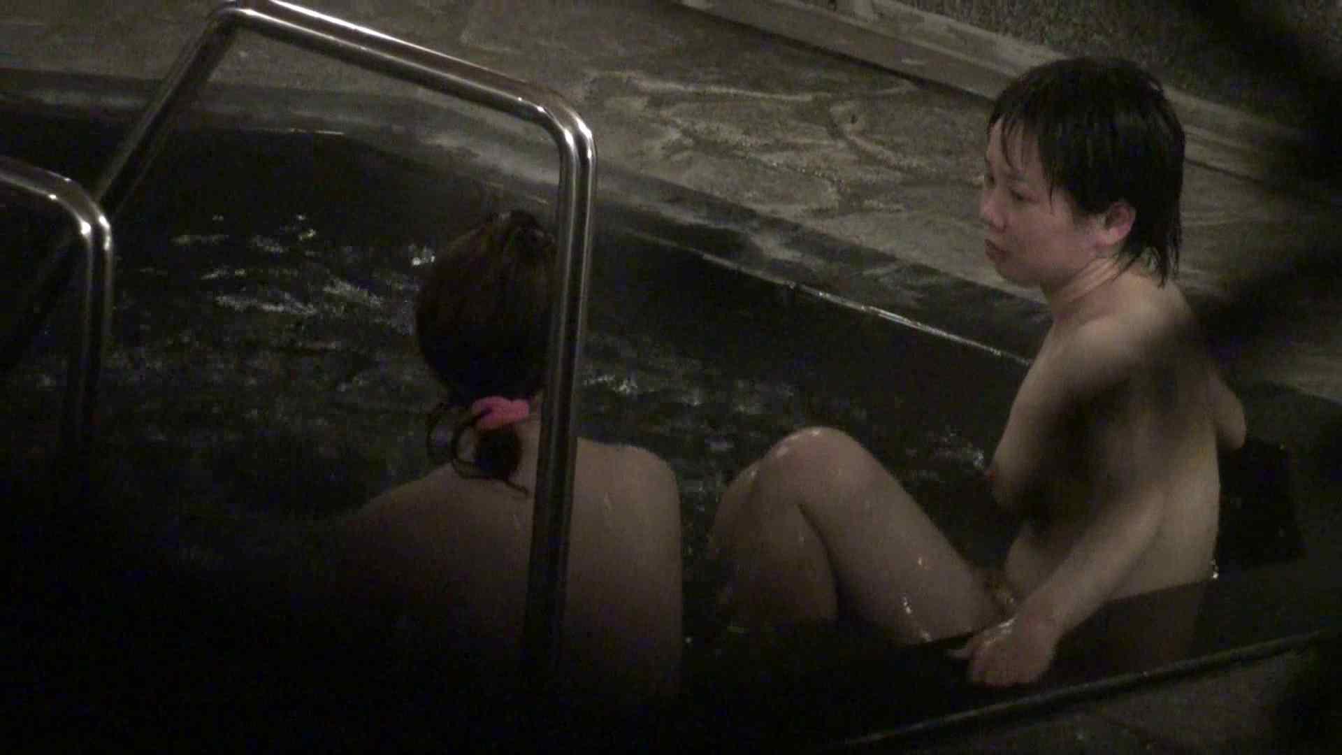 Aquaな露天風呂Vol.394 露天 エロ画像 99画像 83