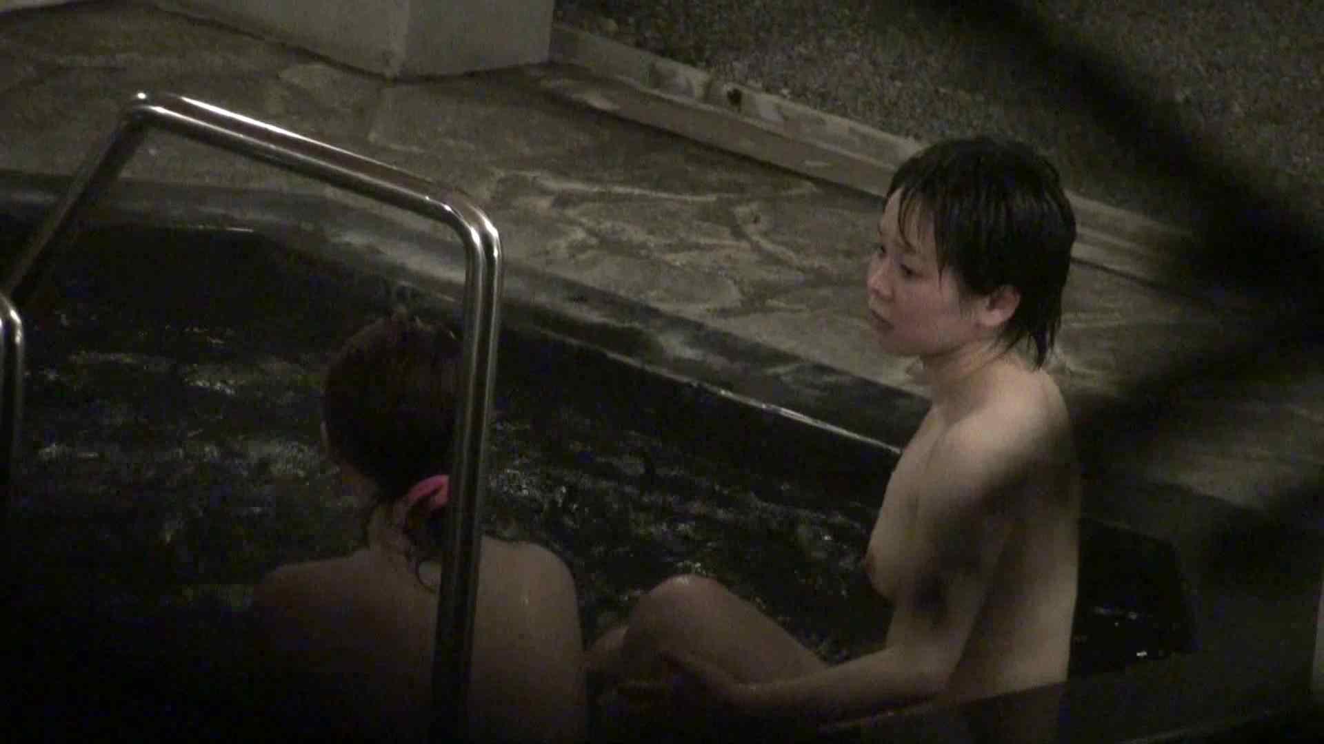 Aquaな露天風呂Vol.394 盗撮  99画像 87
