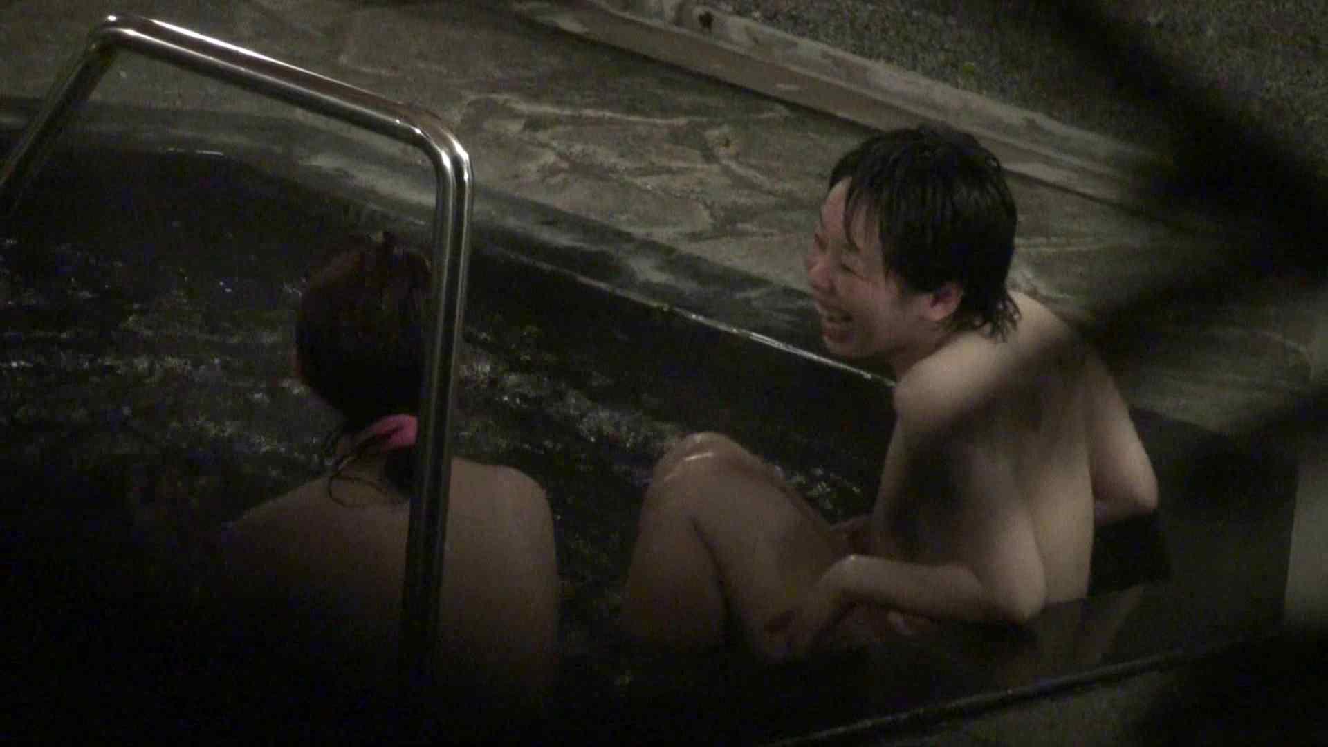 Aquaな露天風呂Vol.394 盗撮 | OLセックス  99画像 88