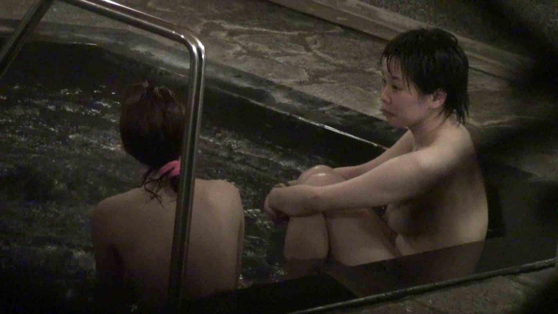 Aquaな露天風呂Vol.394 盗撮 | OLセックス  99画像 94