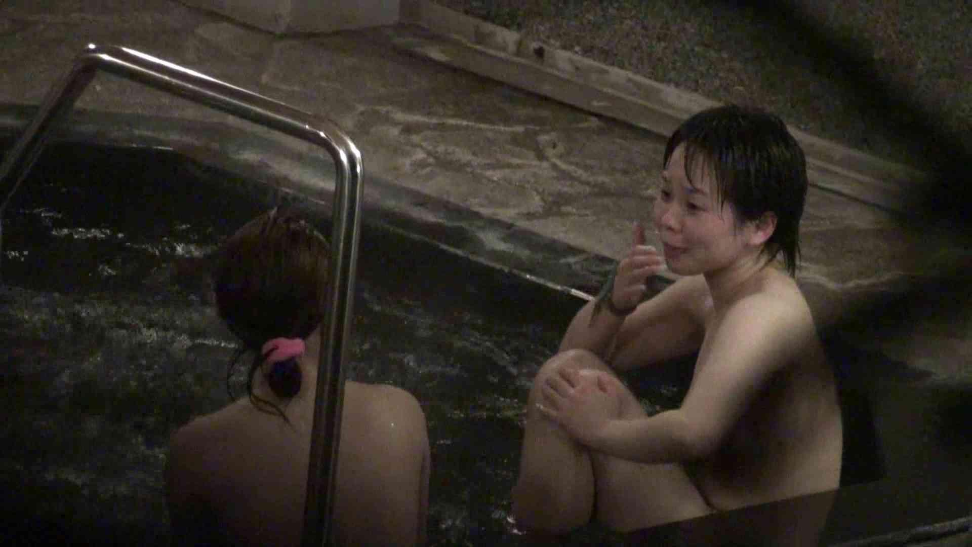 Aquaな露天風呂Vol.394 盗撮 | OLセックス  99画像 97