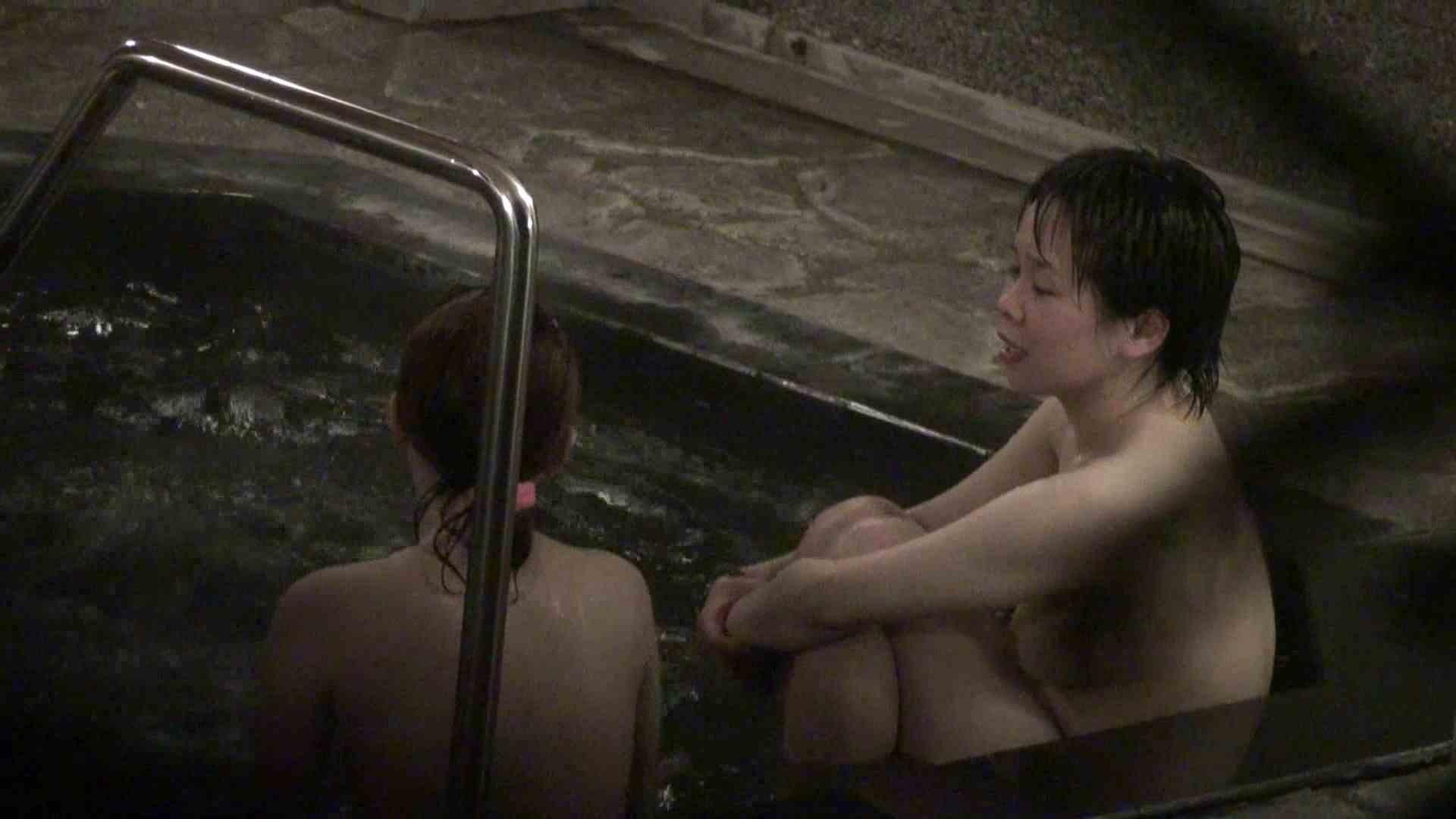 Aquaな露天風呂Vol.394 盗撮  99画像 99