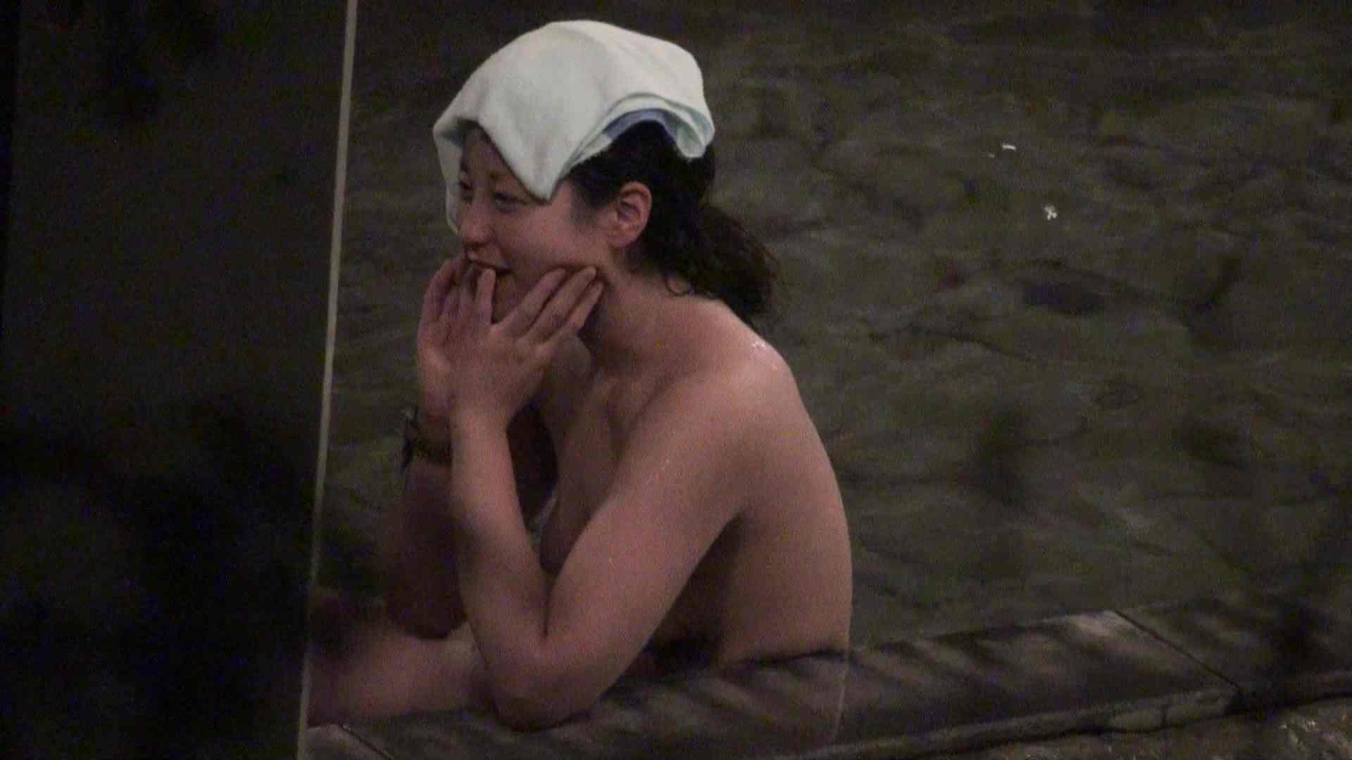 Aquaな露天風呂Vol.397 露天   OLセックス  100画像 82
