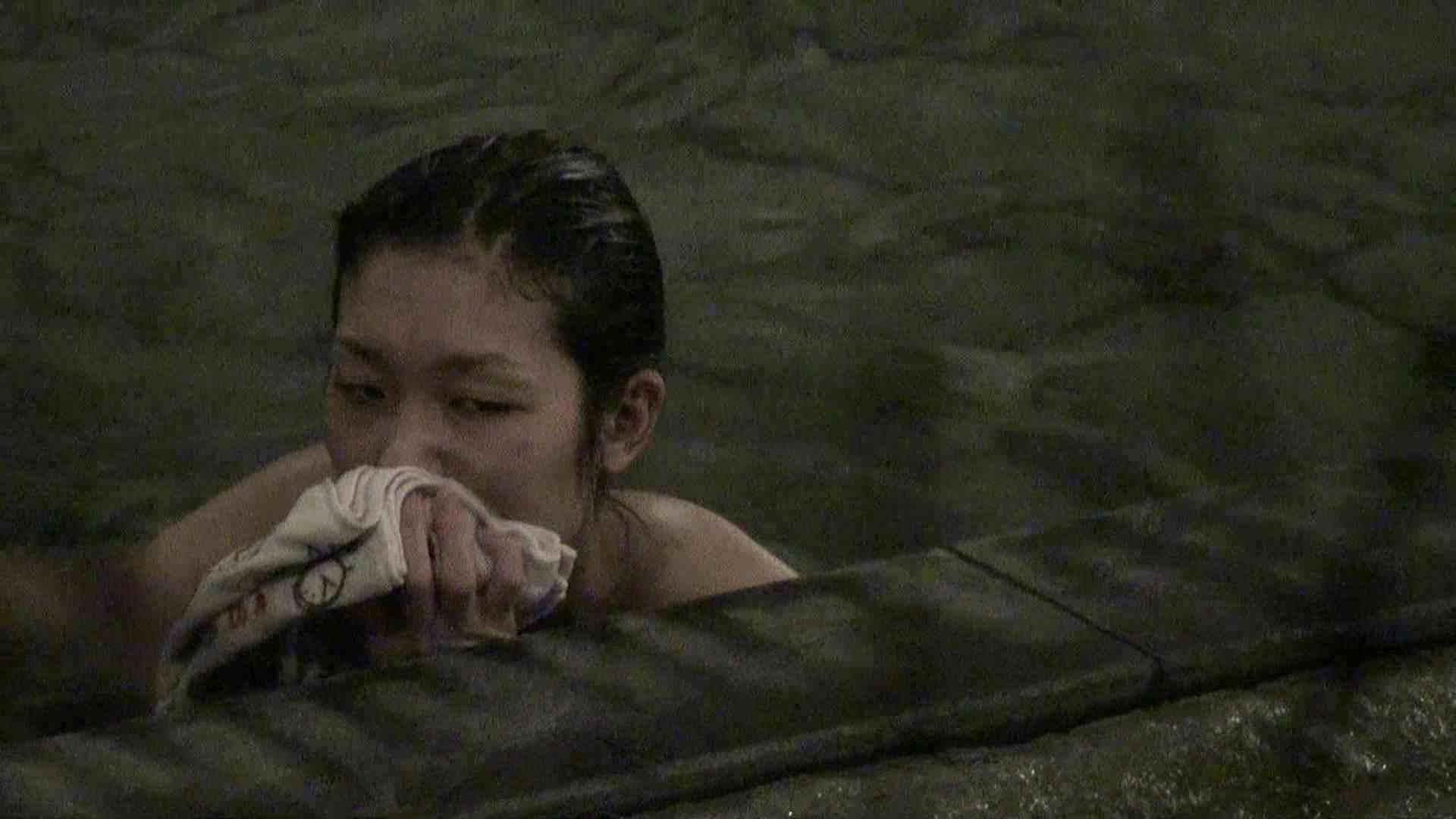 Aquaな露天風呂Vol.399 露天 おまんこ動画流出 67画像 14