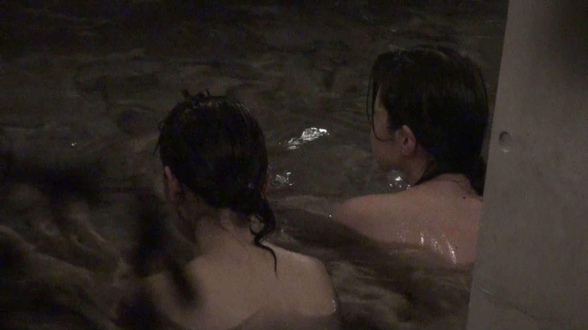 Aquaな露天風呂Vol.402 OLセックス   露天  88画像 37