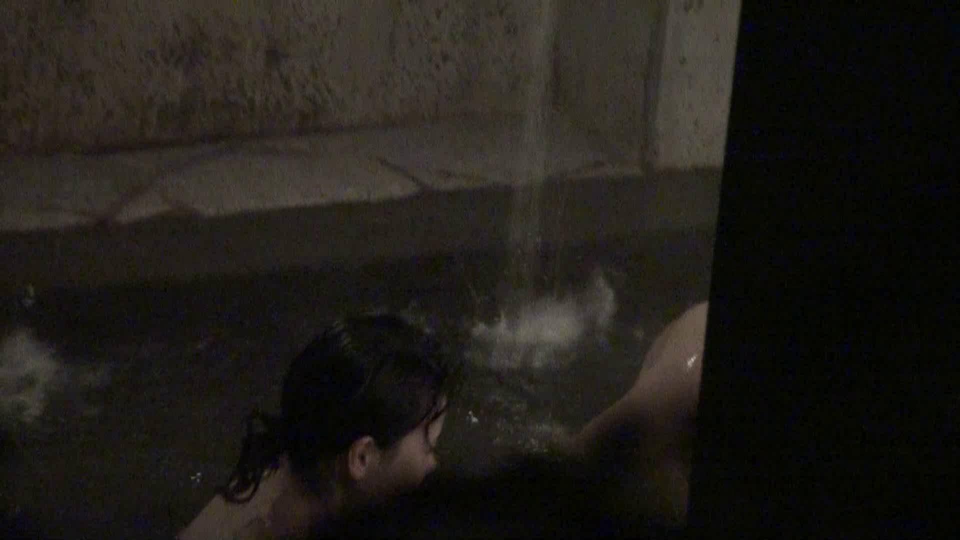 Aquaな露天風呂Vol.402 盗撮 ヌード画像 88画像 80