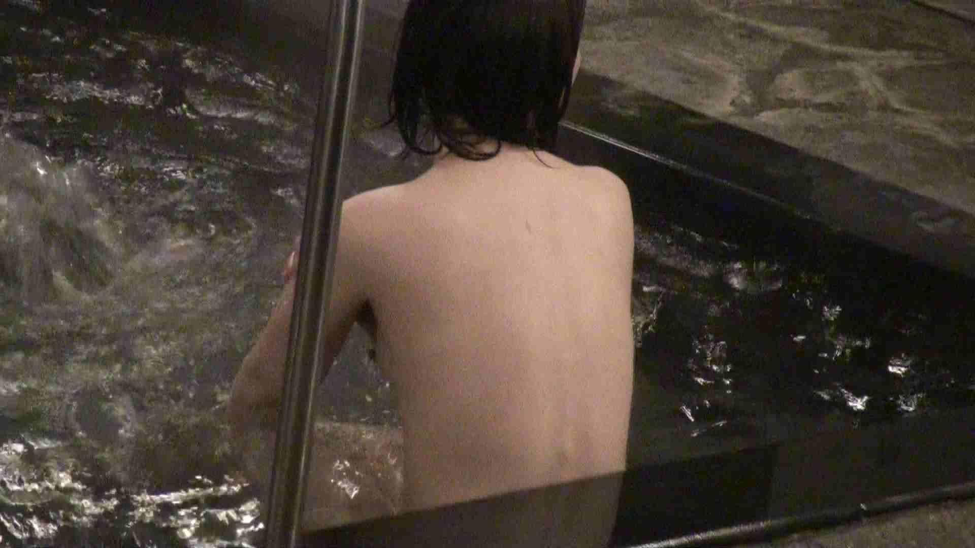 Aquaな露天風呂Vol.404 露天   OLセックス  91画像 31