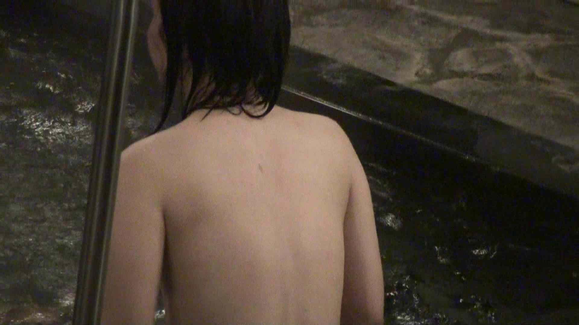 Aquaな露天風呂Vol.404 露天   OLセックス  91画像 34