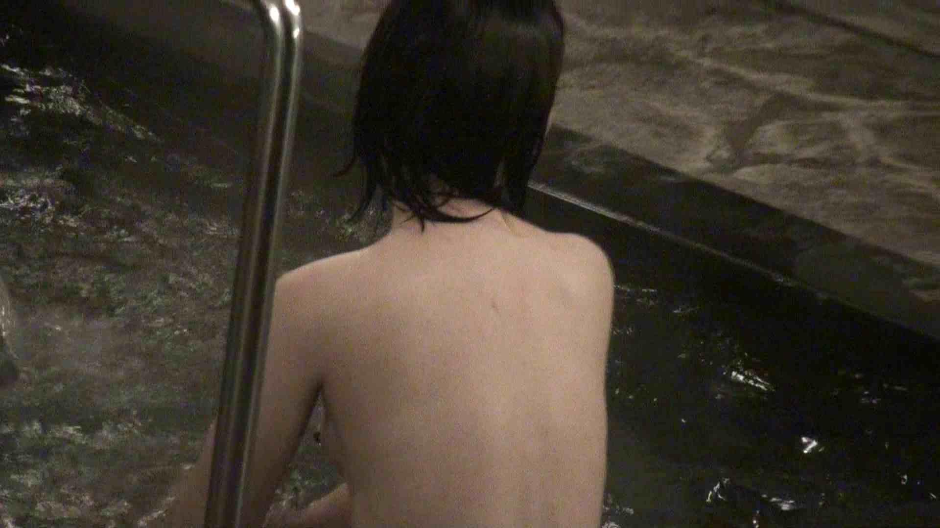 Aquaな露天風呂Vol.404 露天   OLセックス  91画像 37