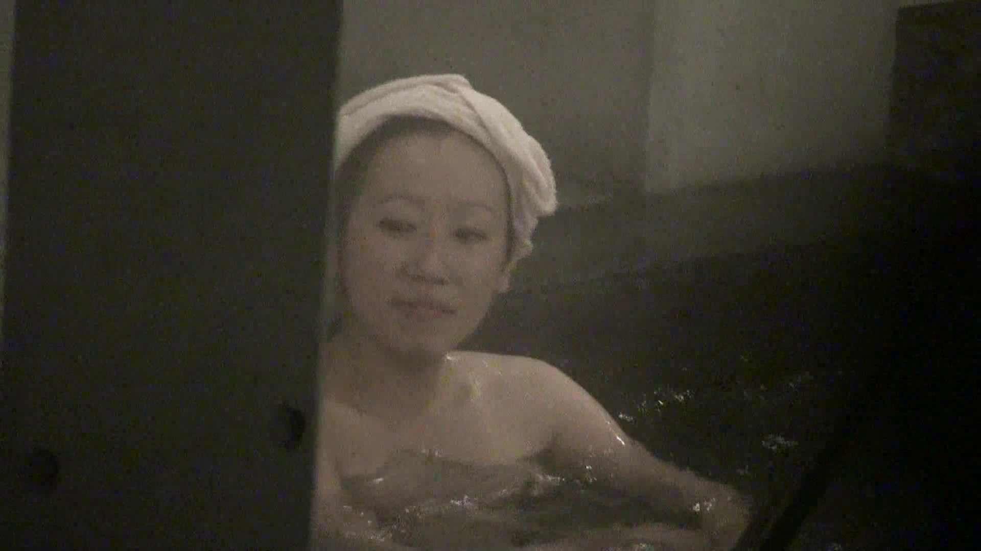 Aquaな露天風呂Vol.416 OLセックス 盗撮えろ無修正画像 52画像 2