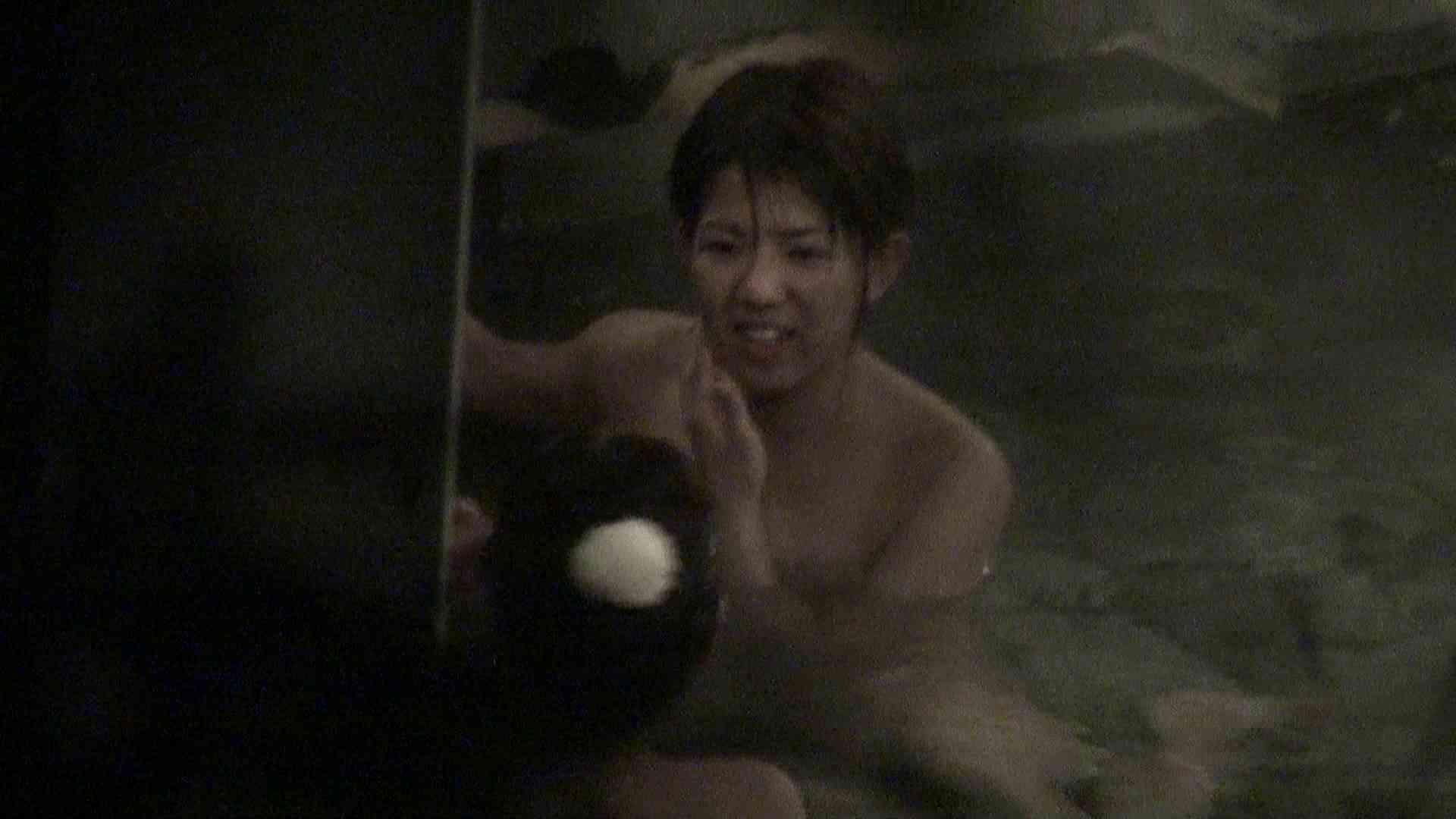 Aquaな露天風呂Vol.417 露天   盗撮  58画像 25