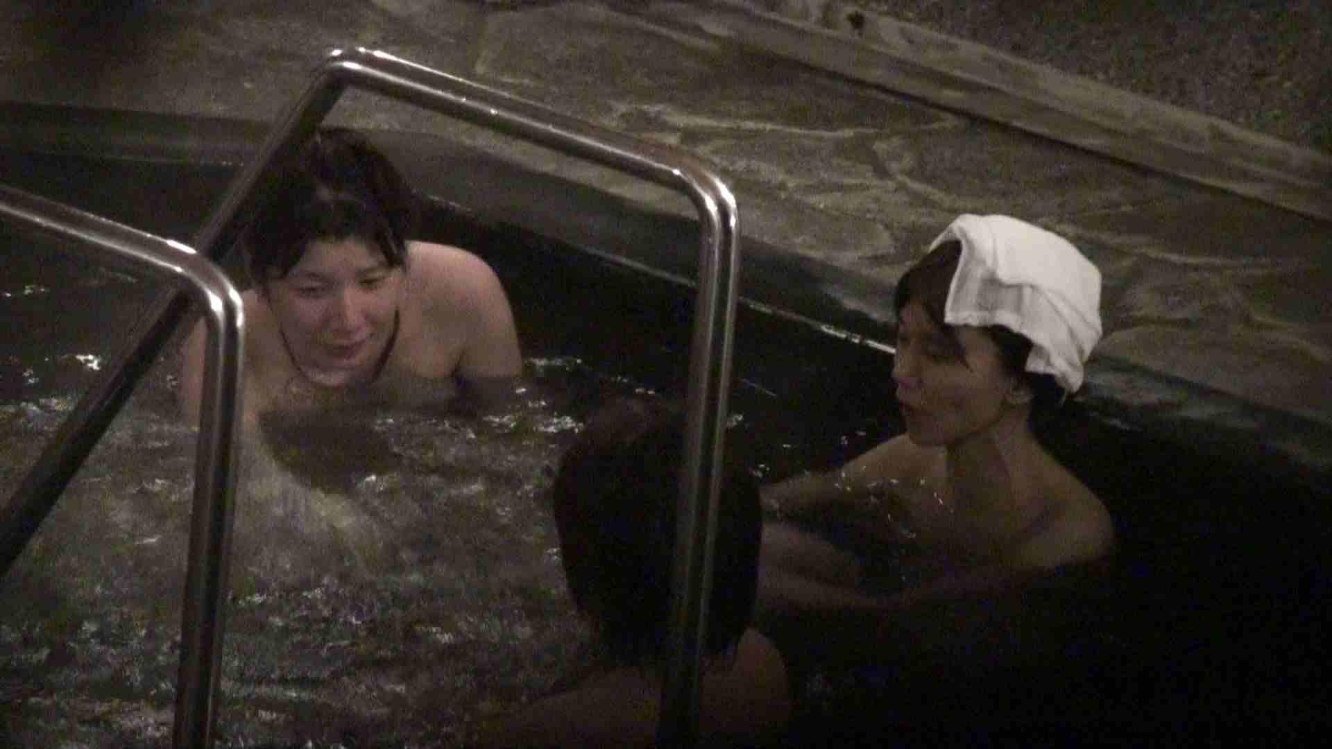 Aquaな露天風呂Vol.419 露天 覗きおまんこ画像 99画像 5