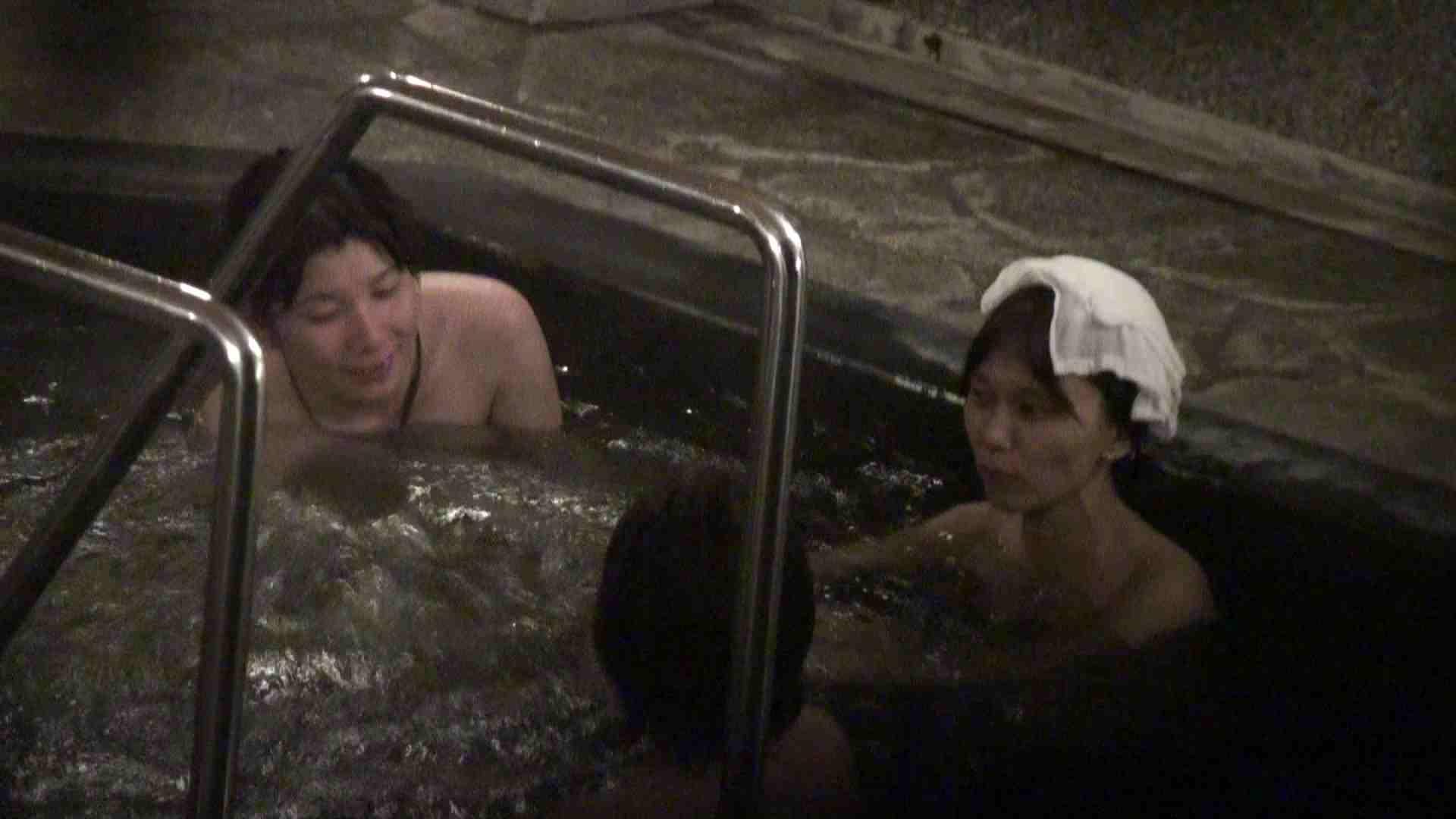 Aquaな露天風呂Vol.419 露天 覗きおまんこ画像 99画像 29