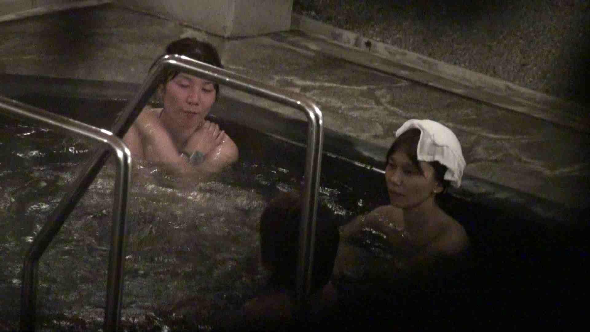Aquaな露天風呂Vol.419 盗撮 | OLセックス  99画像 40