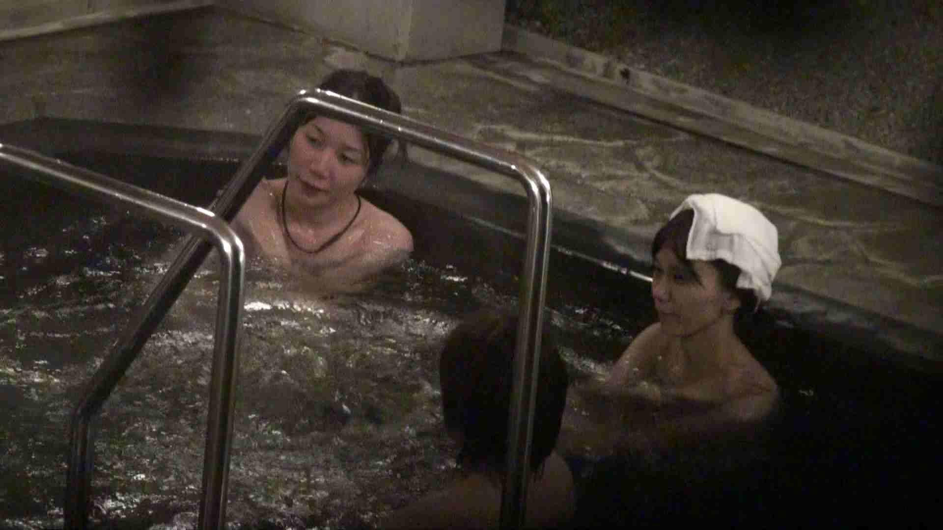 Aquaな露天風呂Vol.419 盗撮  99画像 45