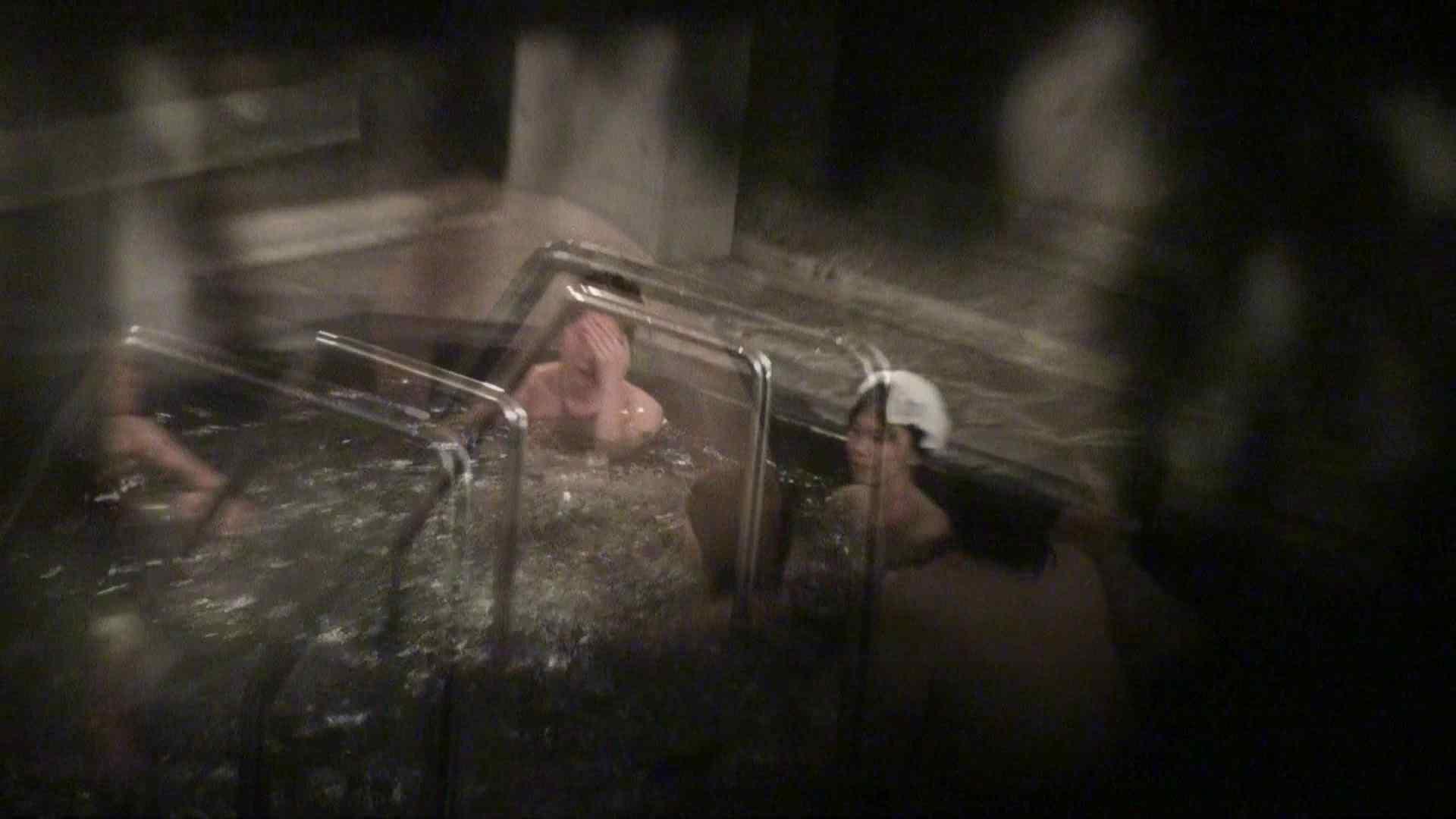 Aquaな露天風呂Vol.419 露天 覗きおまんこ画像 99画像 47