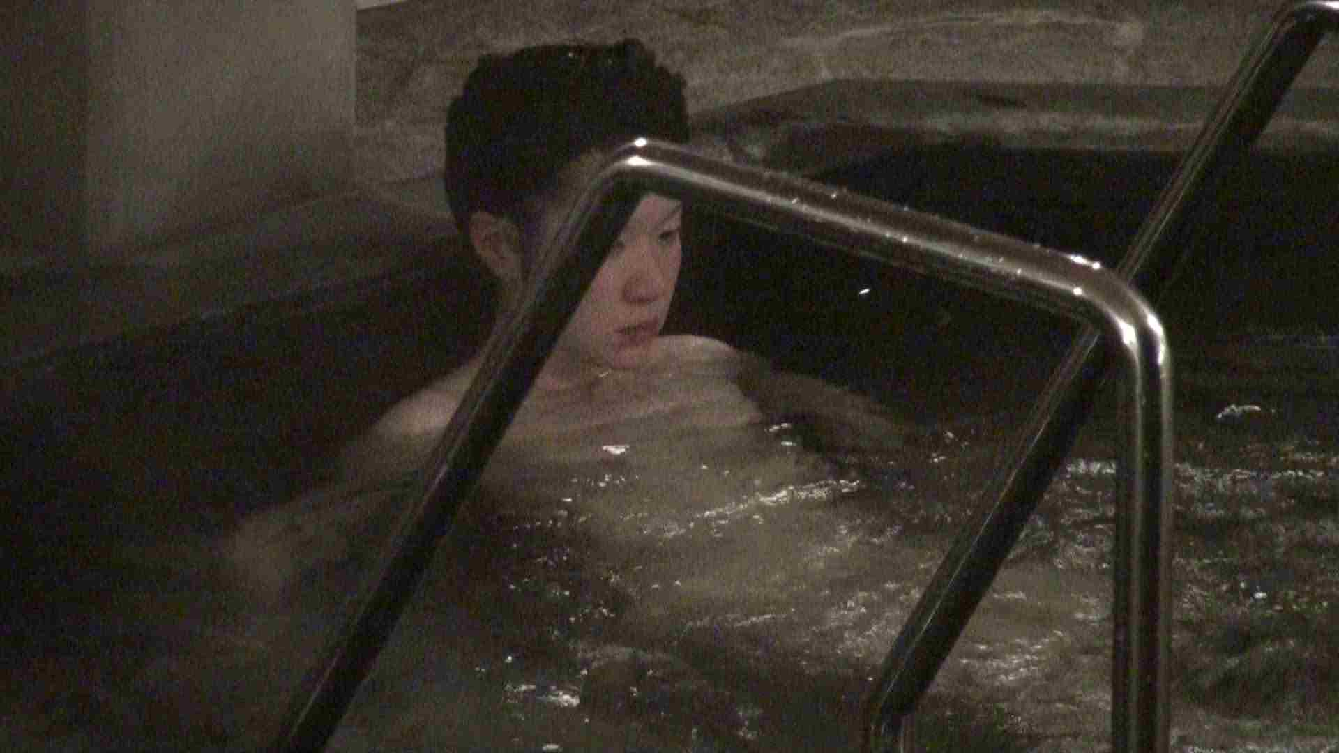 Aquaな露天風呂Vol.425 盗撮  105画像 45