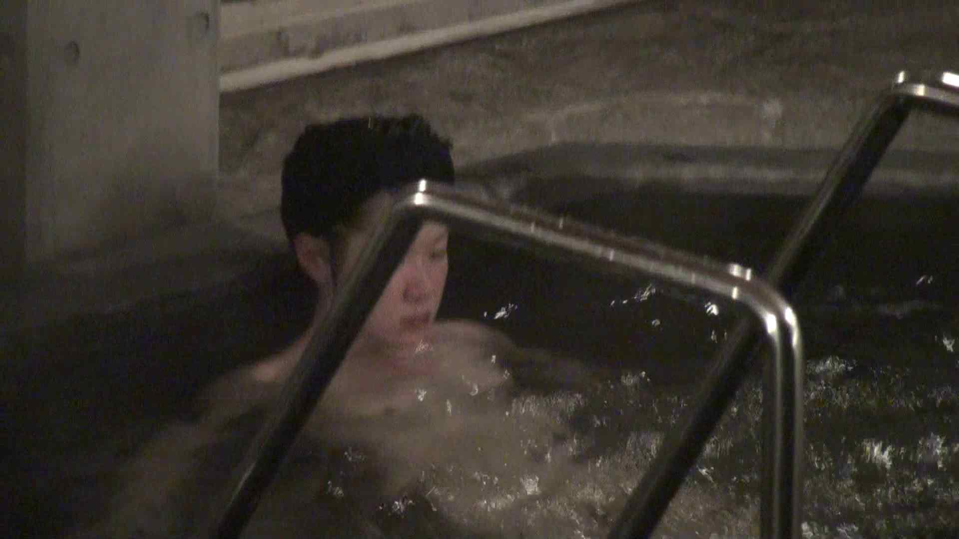 Aquaな露天風呂Vol.425 盗撮   OLセックス  105画像 49