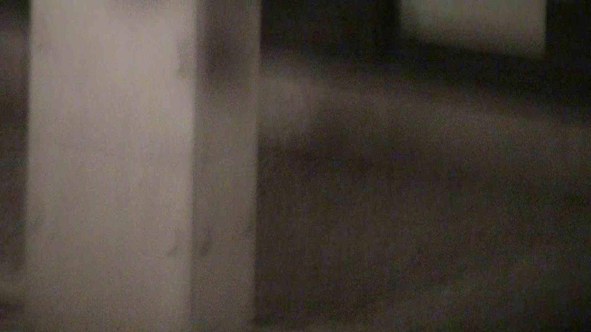 Aquaな露天風呂Vol.426 露天  106画像 9