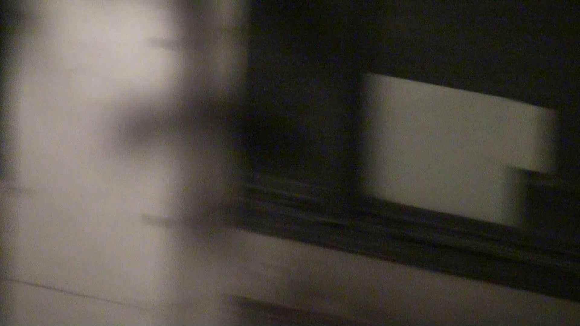 Aquaな露天風呂Vol.426 露天 | 盗撮  106画像 10