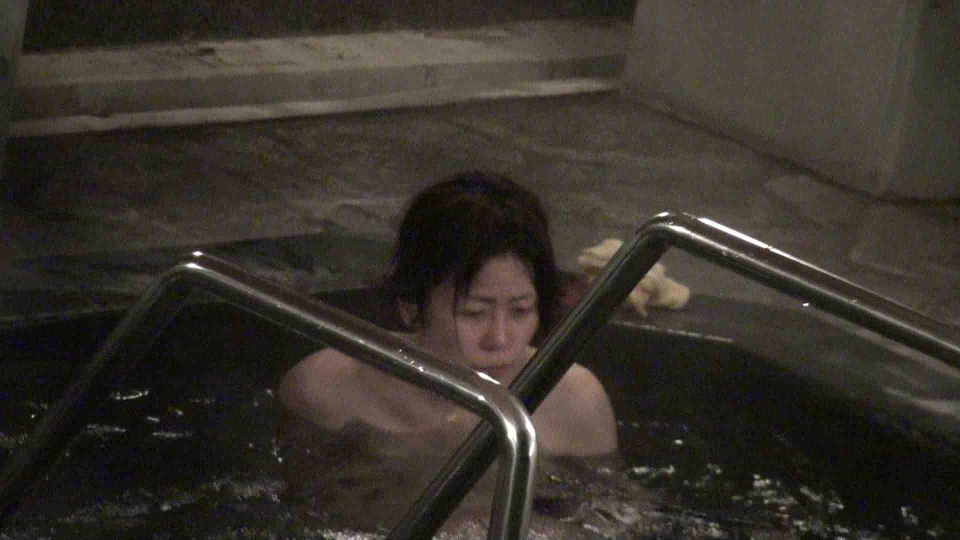 Aquaな露天風呂Vol.433 露天 | OLセックス  99画像 91
