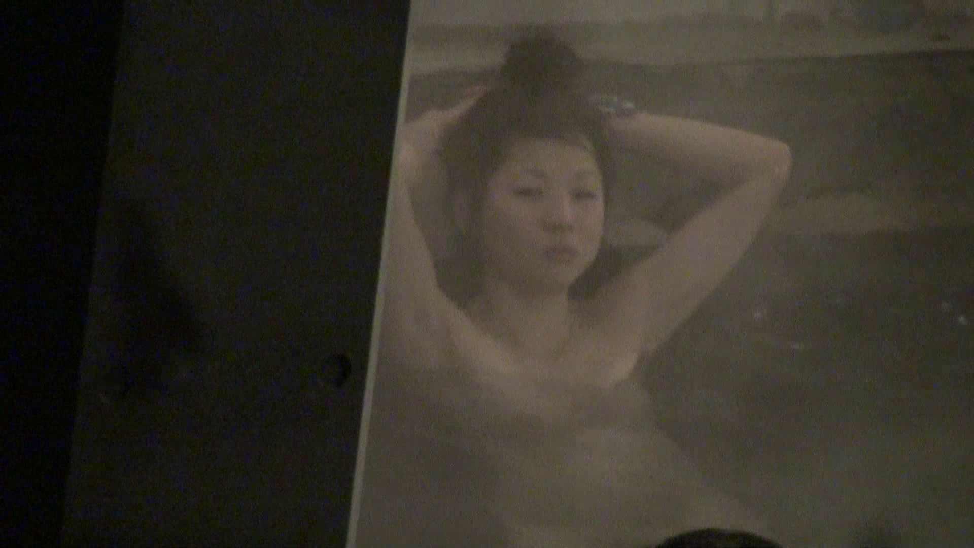 Aquaな露天風呂Vol.440 盗撮 | 露天  63画像 37