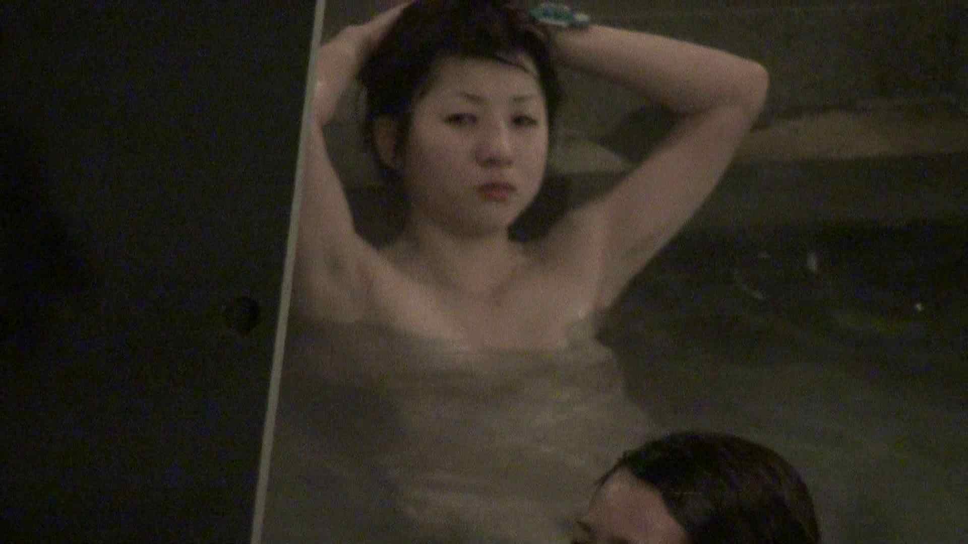 Aquaな露天風呂Vol.440 盗撮  63画像 57