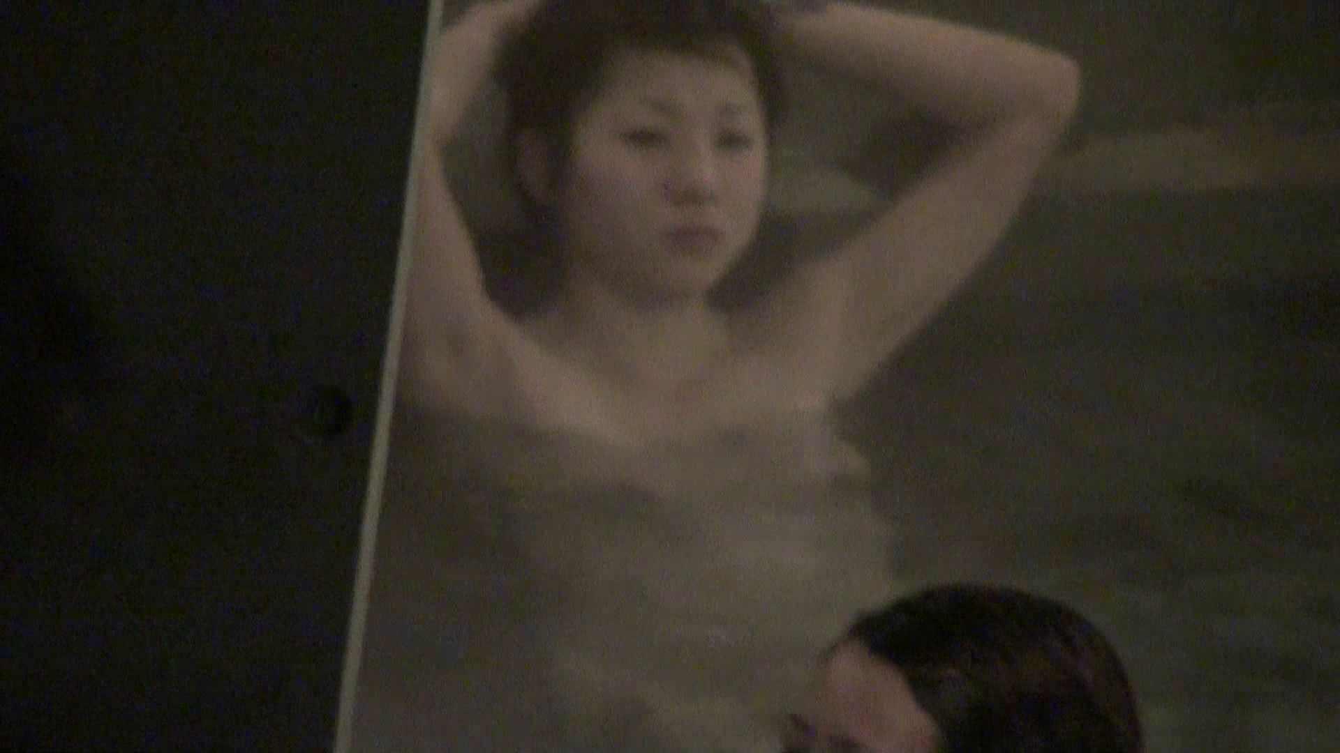Aquaな露天風呂Vol.440 盗撮 | 露天  63画像 58