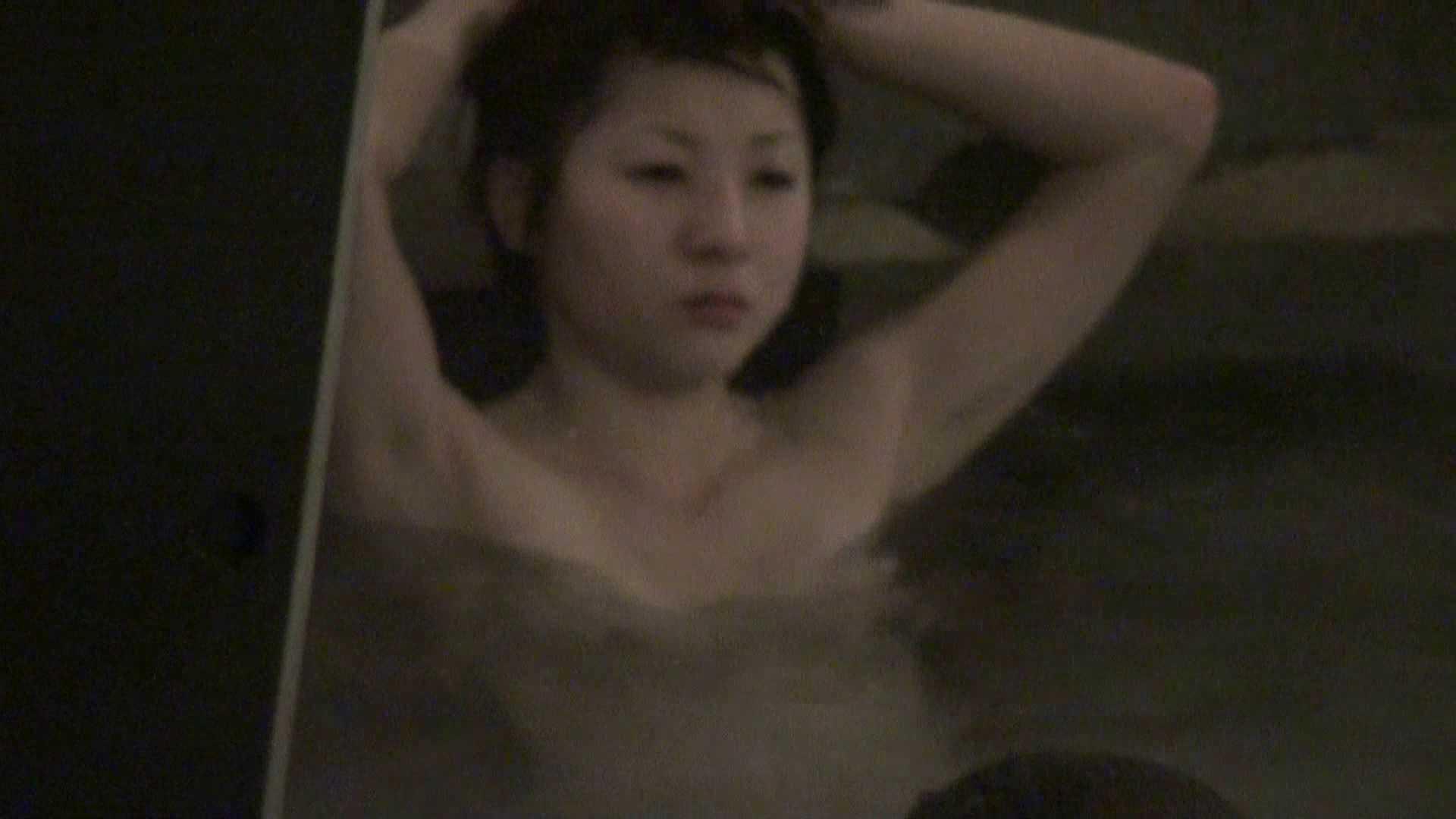 Aquaな露天風呂Vol.440 盗撮  63画像 60