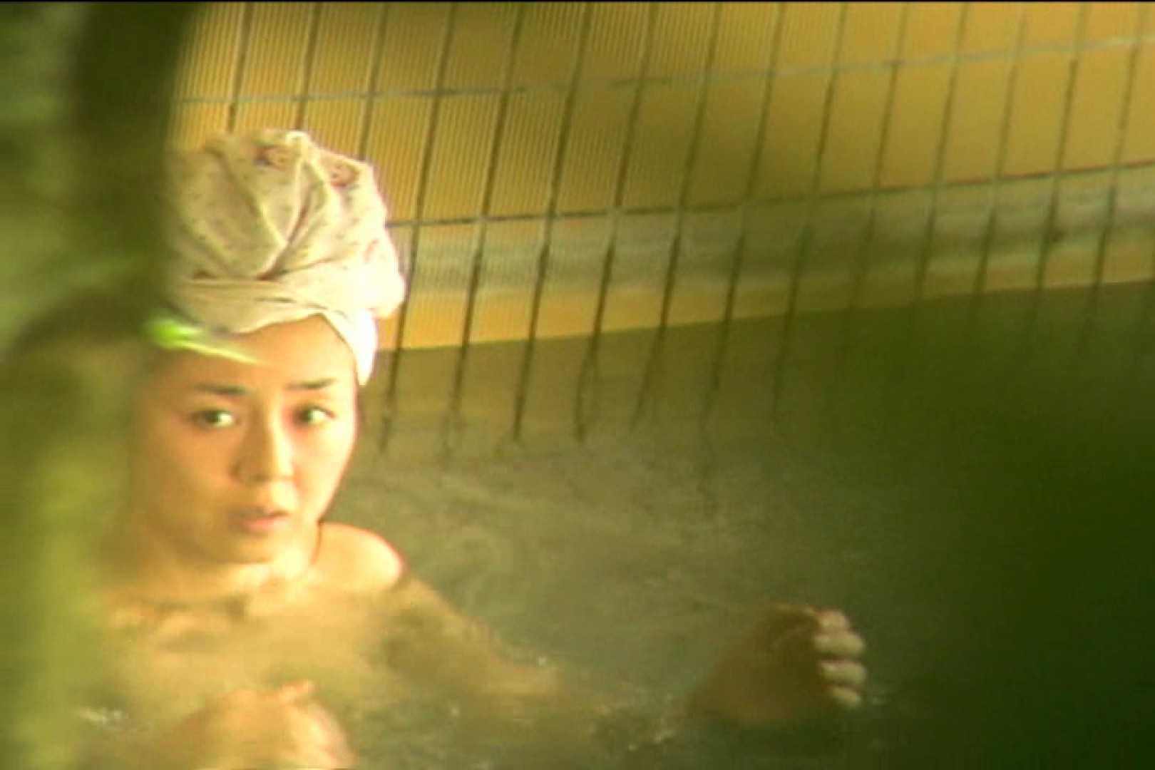 無修正エロ動画|Aquaな露天風呂Vol.454|のぞき本舗 中村屋