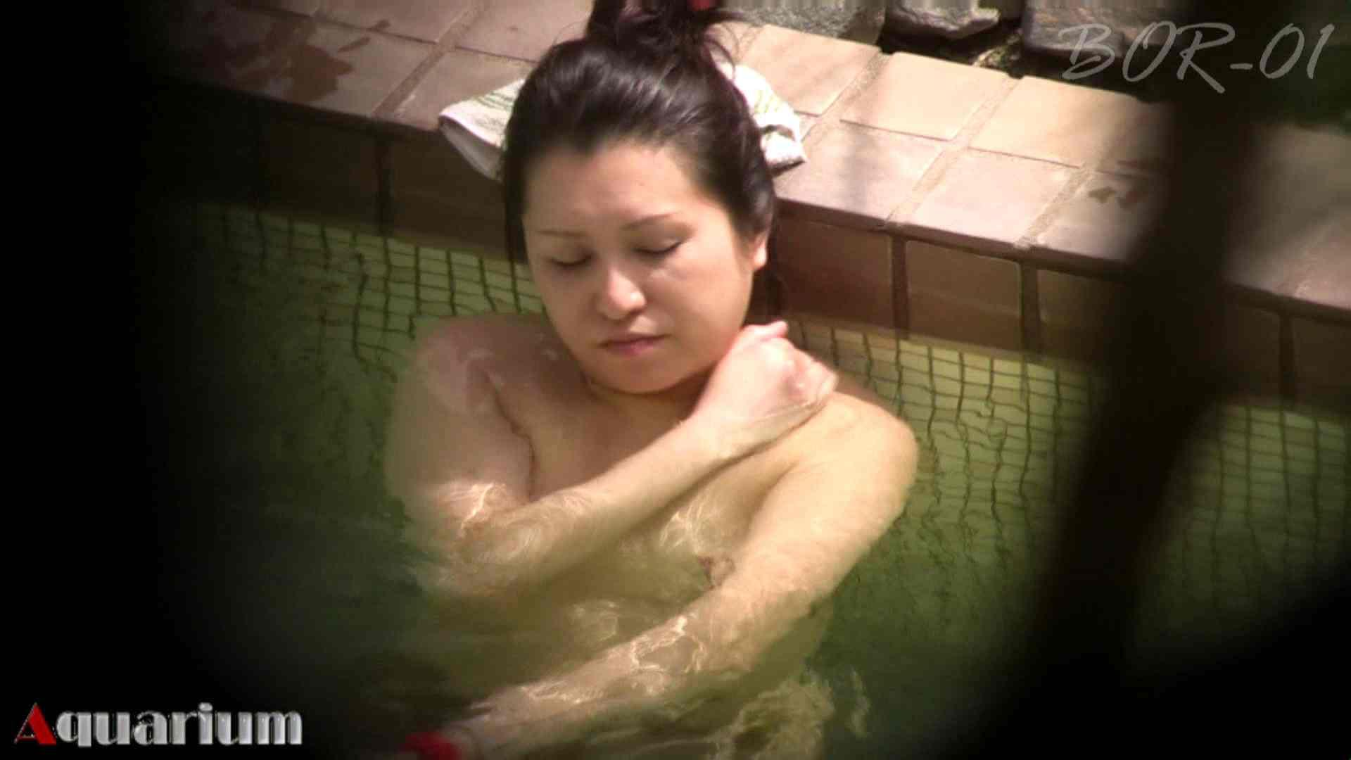無修正エロ動画|Aquaな露天風呂Vol.458|のぞき本舗 中村屋