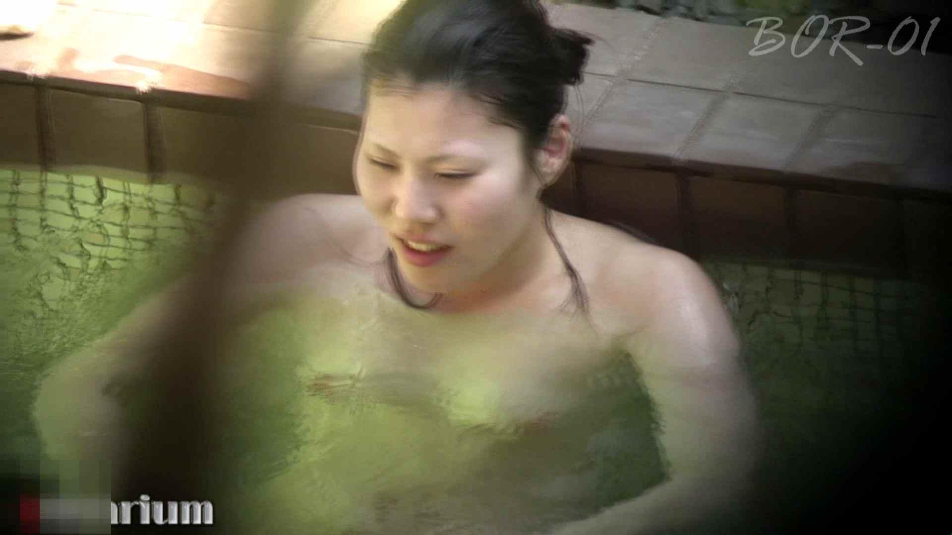 Aquaな露天風呂Vol.463 OLセックス 盗撮AV動画キャプチャ 69画像 2