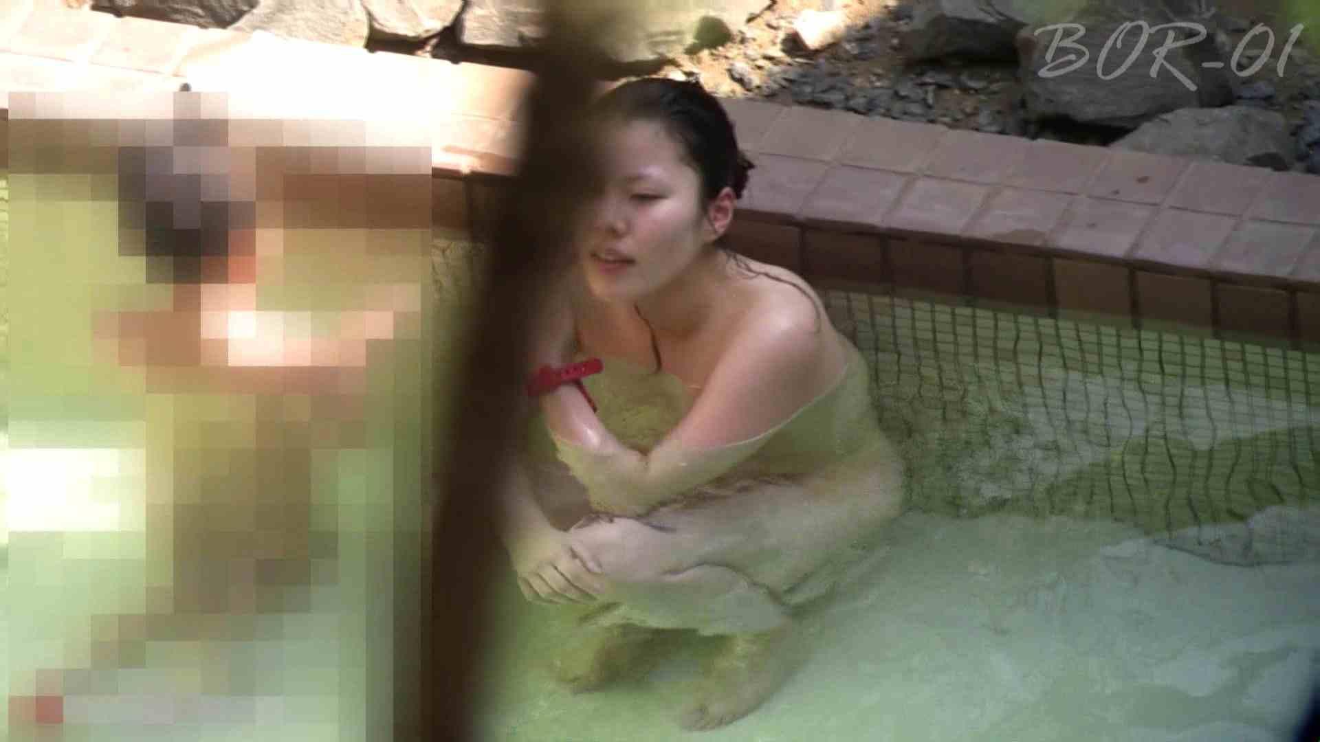 Aquaな露天風呂Vol.463 露天  69画像 24