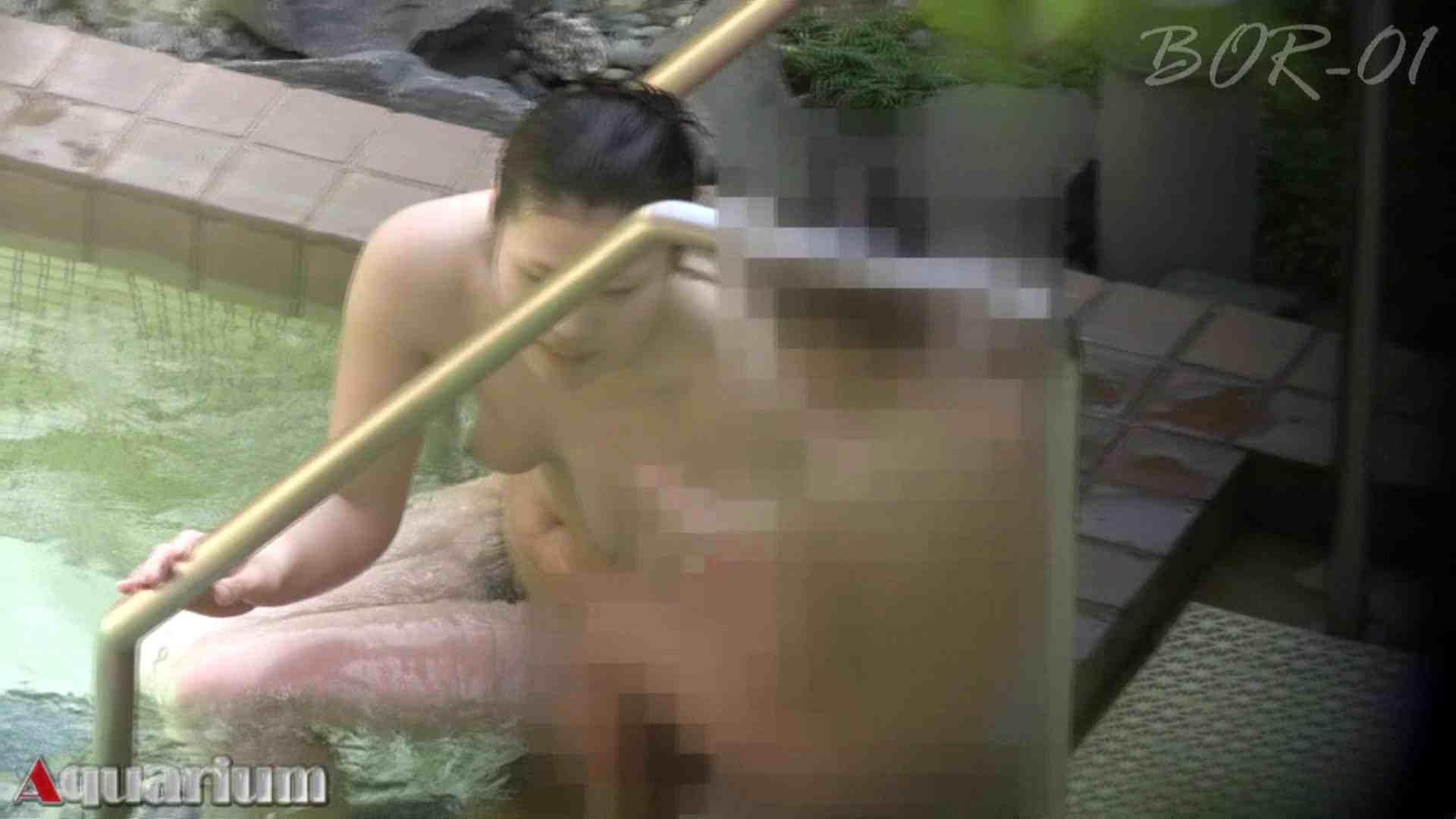 Aquaな露天風呂Vol.463 OLセックス 盗撮AV動画キャプチャ 69画像 44