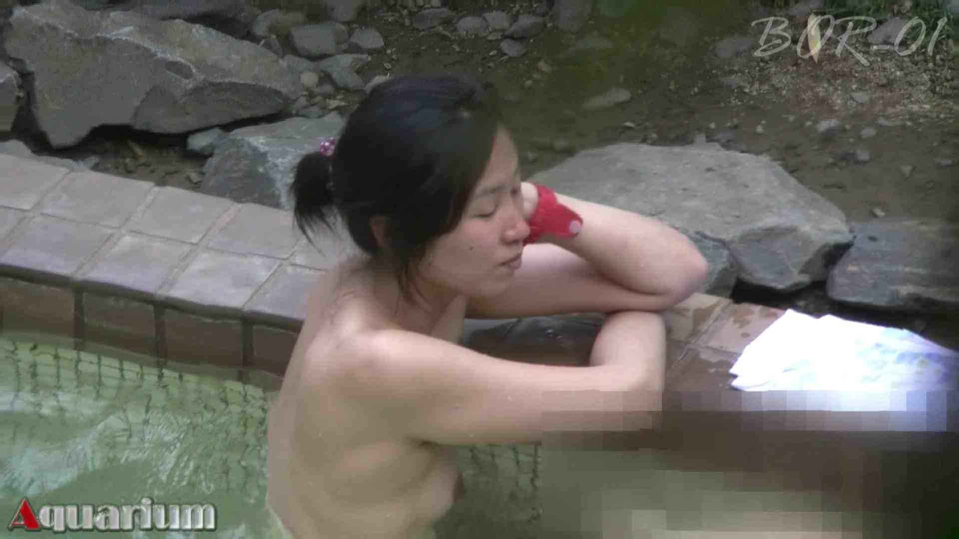 Aquaな露天風呂Vol.465 盗撮 盗み撮り動画キャプチャ 51画像 11