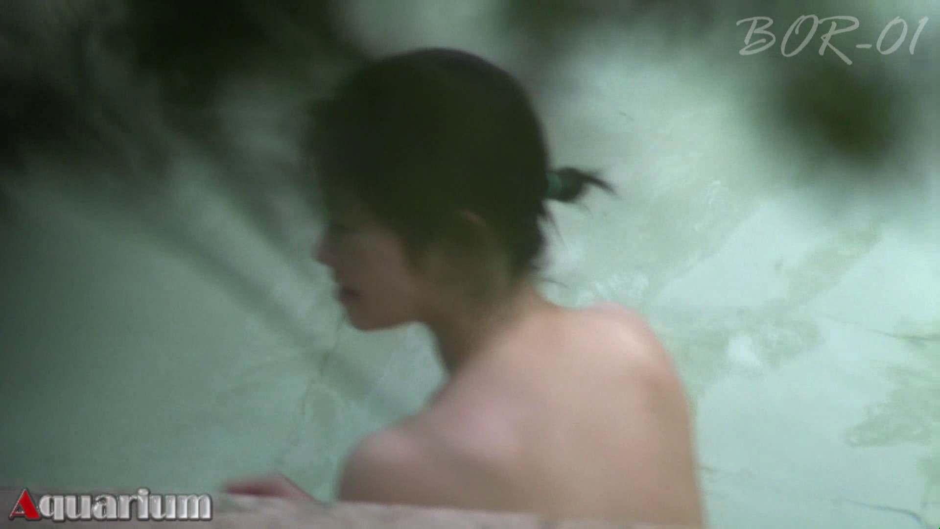 Aquaな露天風呂Vol.465 露天  51画像 30