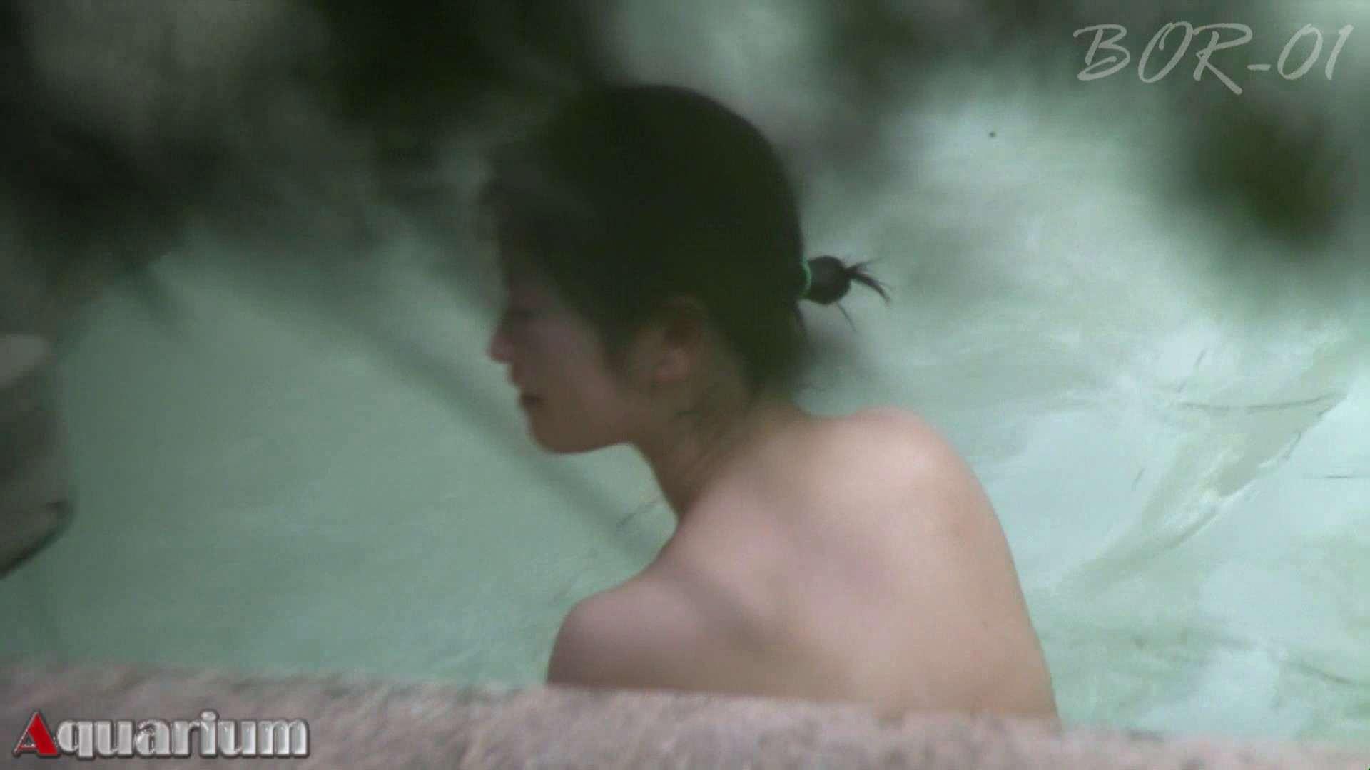 Aquaな露天風呂Vol.465 盗撮 盗み撮り動画キャプチャ 51画像 35