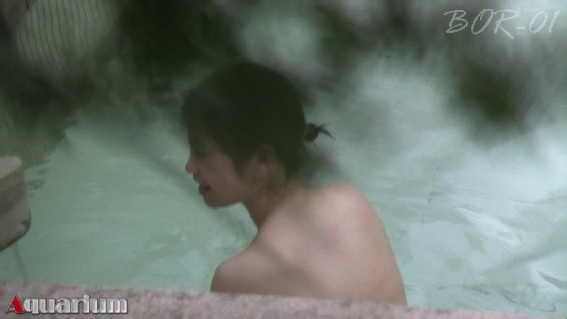 Aquaな露天風呂Vol.465 盗撮 盗み撮り動画キャプチャ 51画像 38