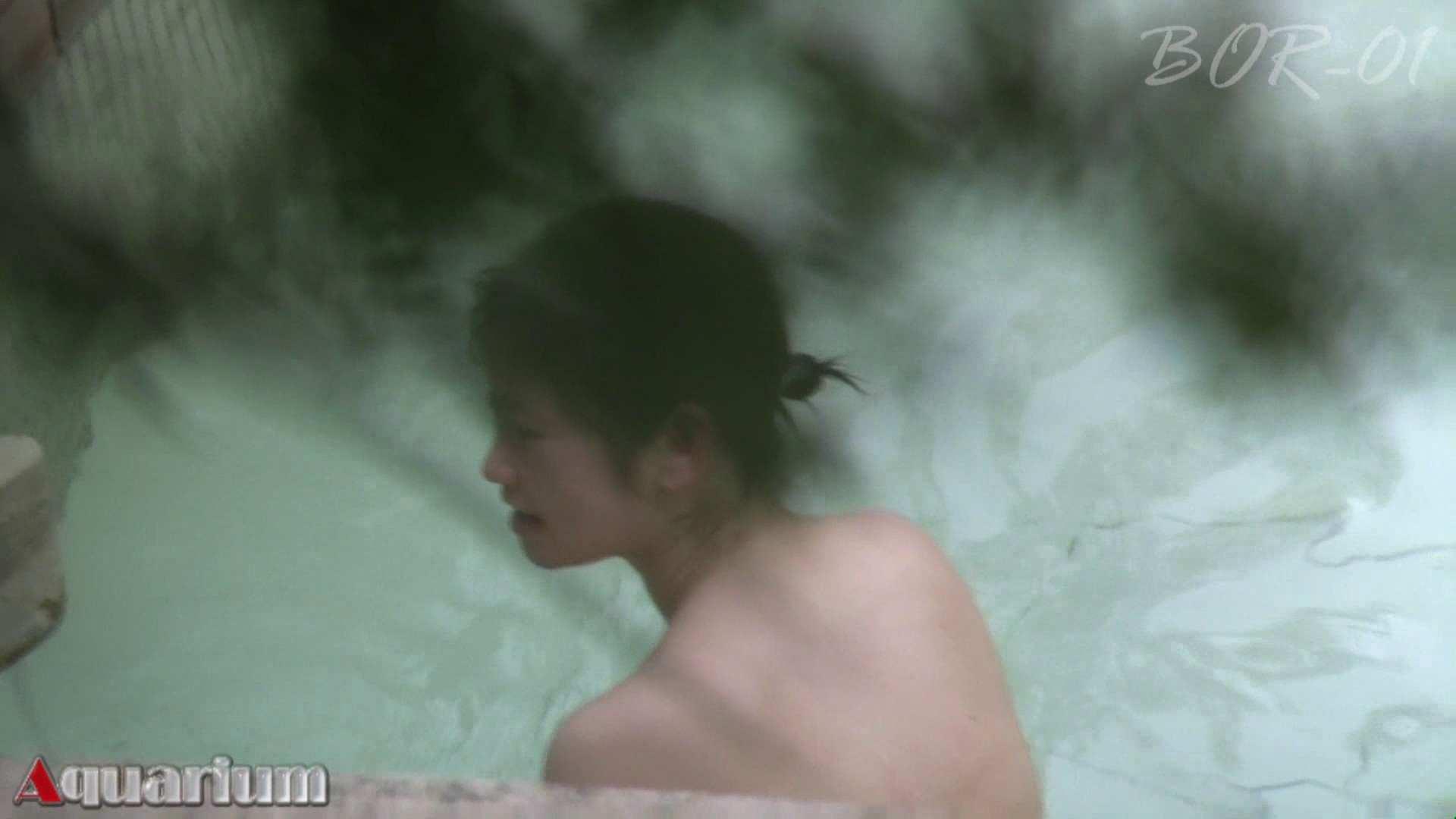 Aquaな露天風呂Vol.465 盗撮 盗み撮り動画キャプチャ 51画像 41