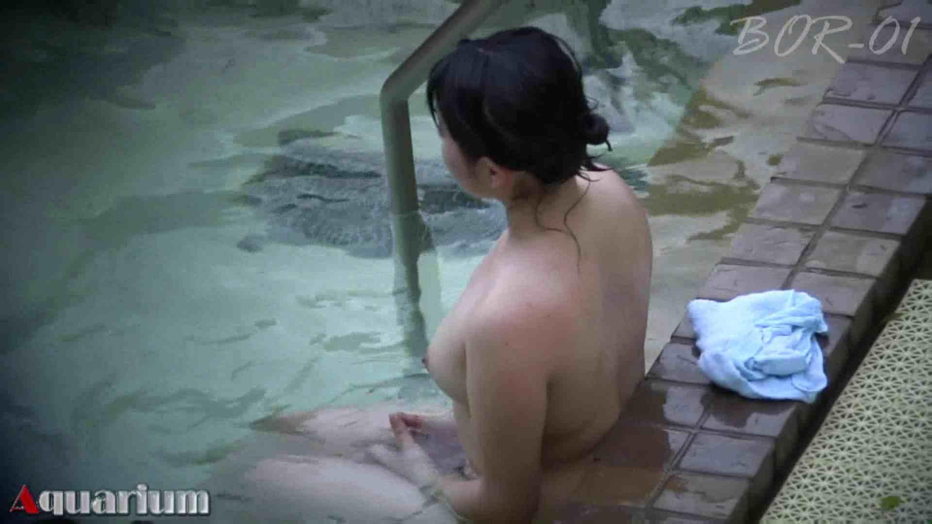 Aquaな露天風呂Vol.469 OLセックス   露天  51画像 16
