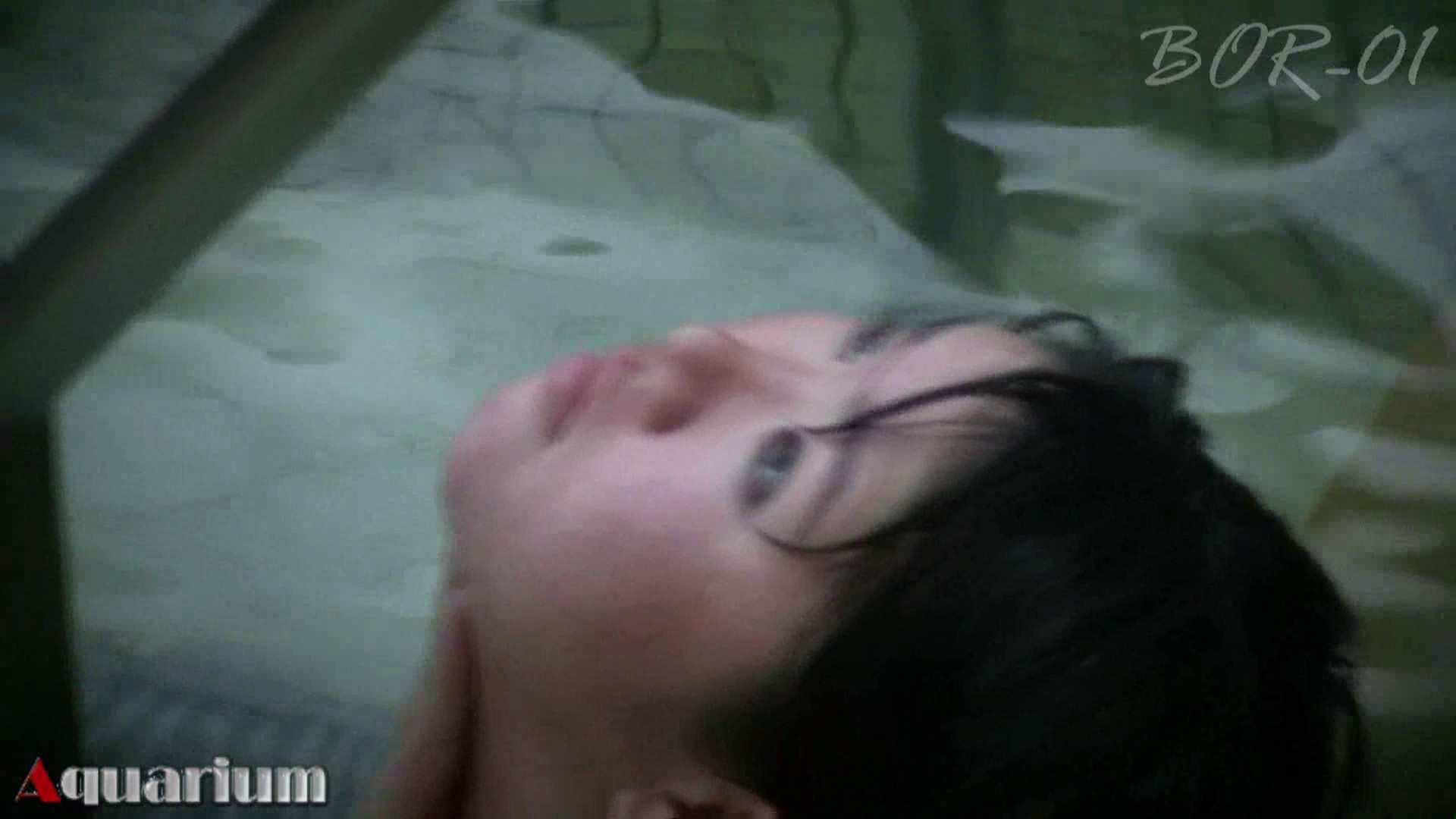 Aquaな露天風呂Vol.469 盗撮 エロ無料画像 51画像 32