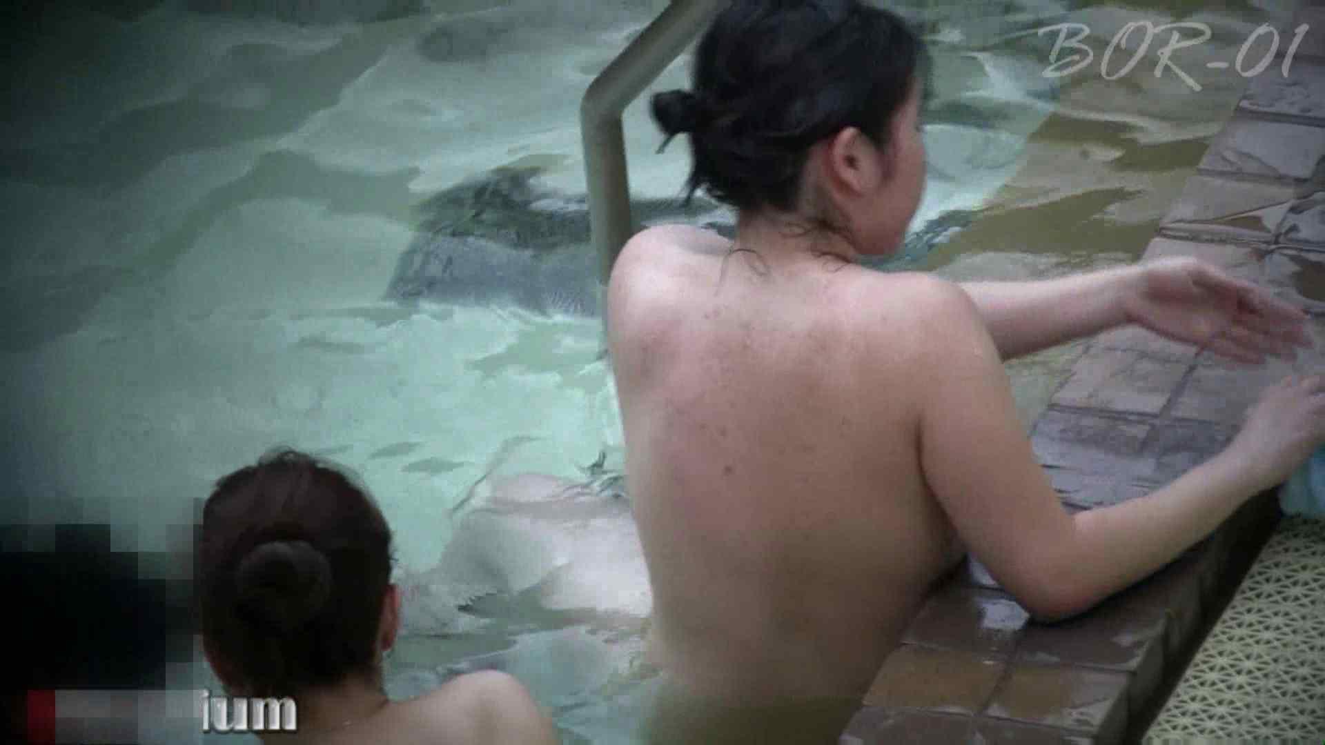 Aquaな露天風呂Vol.469 盗撮 エロ無料画像 51画像 41