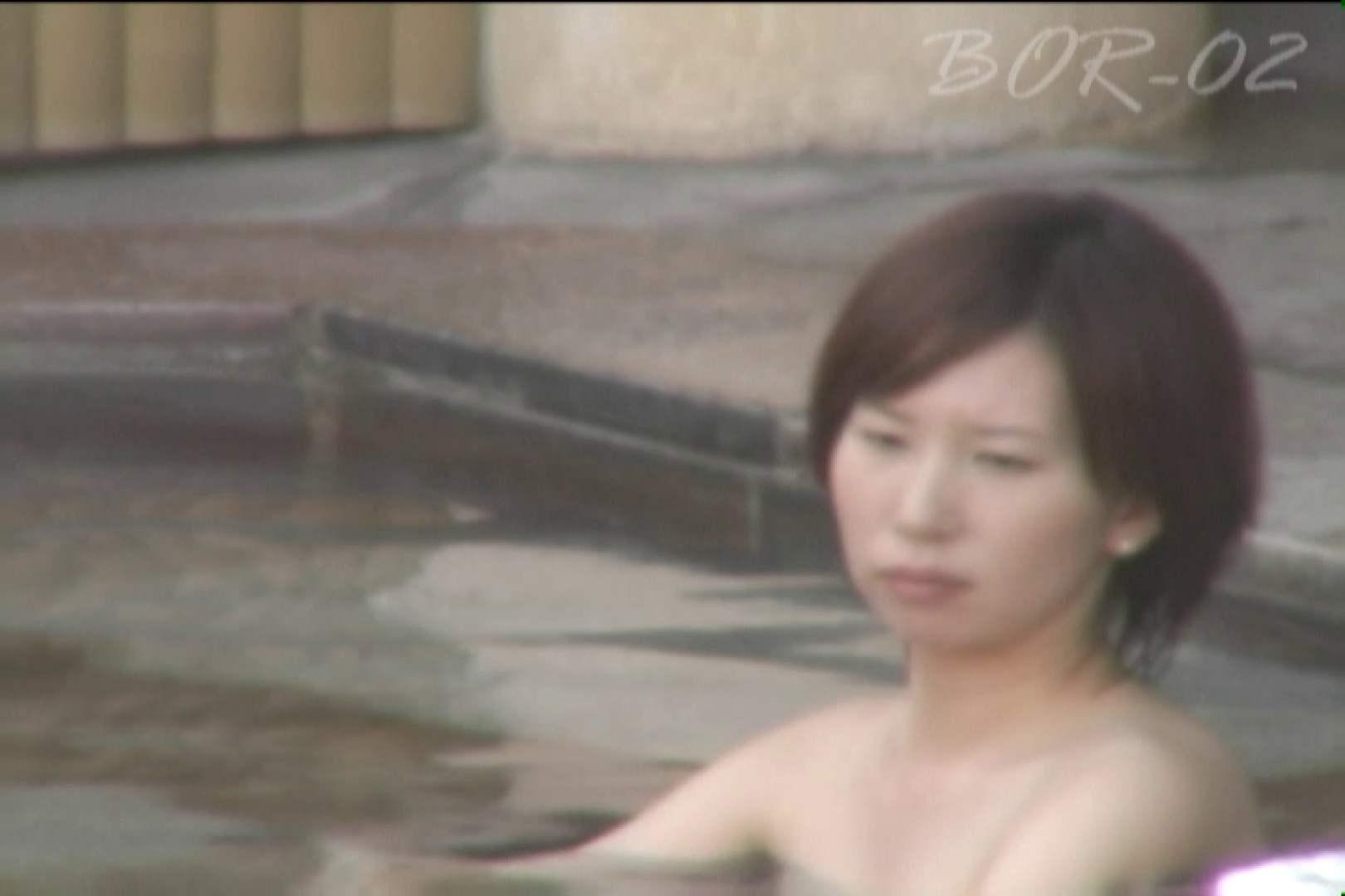Aquaな露天風呂Vol.475 盗撮 セックス画像 96画像 14
