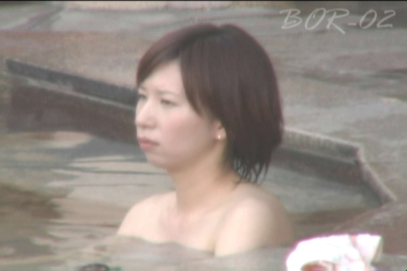 Aquaな露天風呂Vol.475 露天 | OLセックス  96画像 19