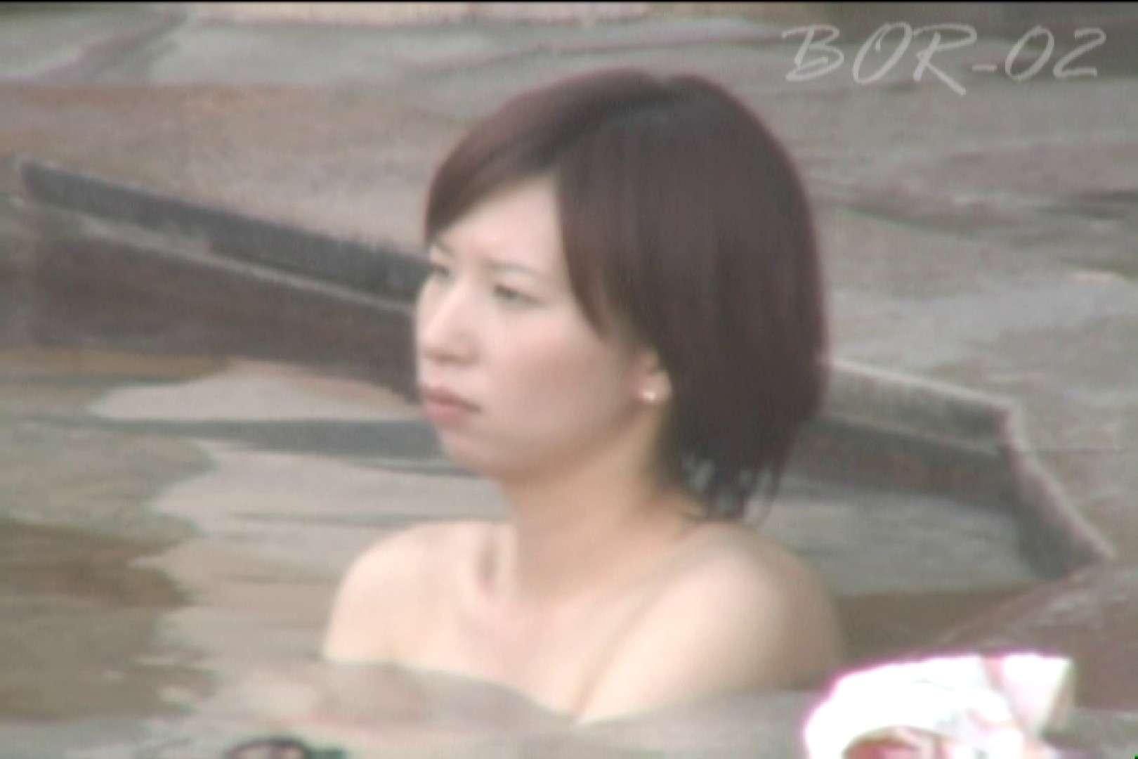 Aquaな露天風呂Vol.475 盗撮 セックス画像 96画像 20