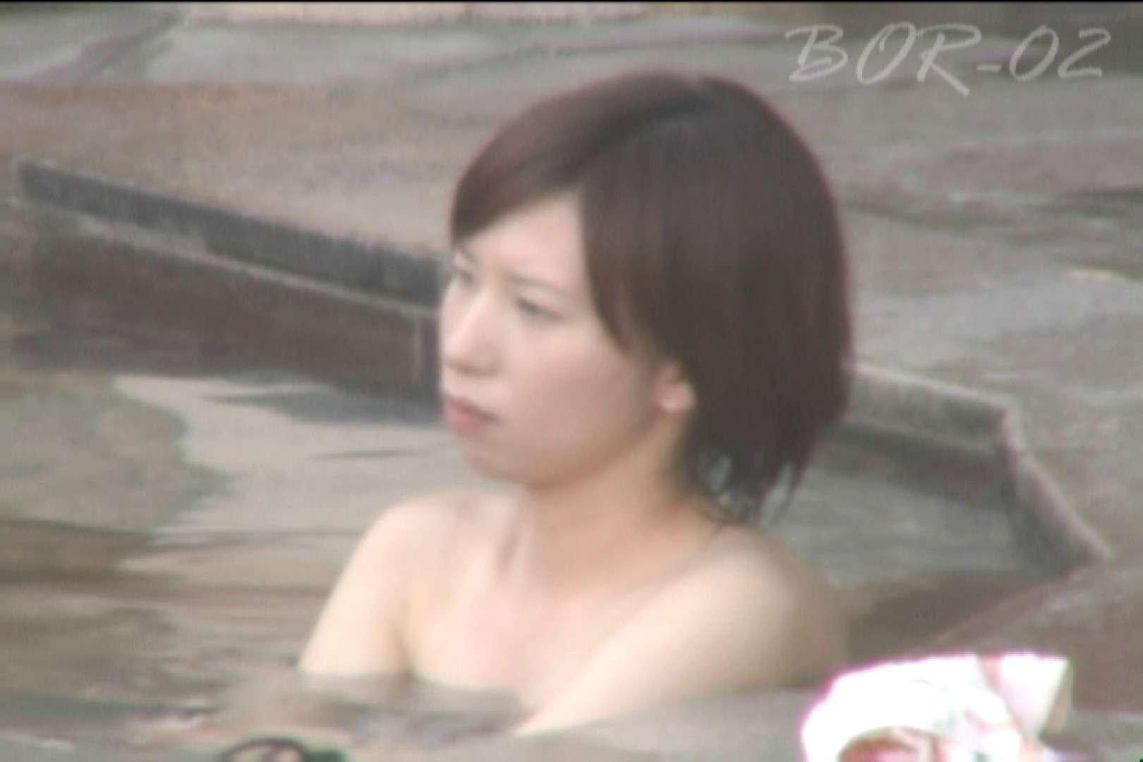Aquaな露天風呂Vol.475 露天 | OLセックス  96画像 22