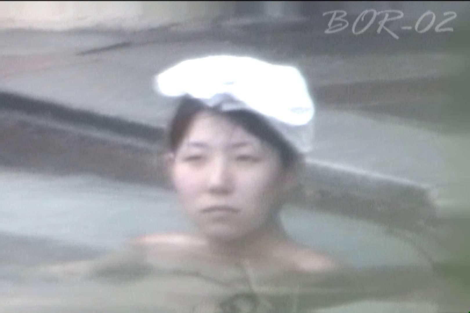 Aquaな露天風呂Vol.475 盗撮 セックス画像 96画像 29